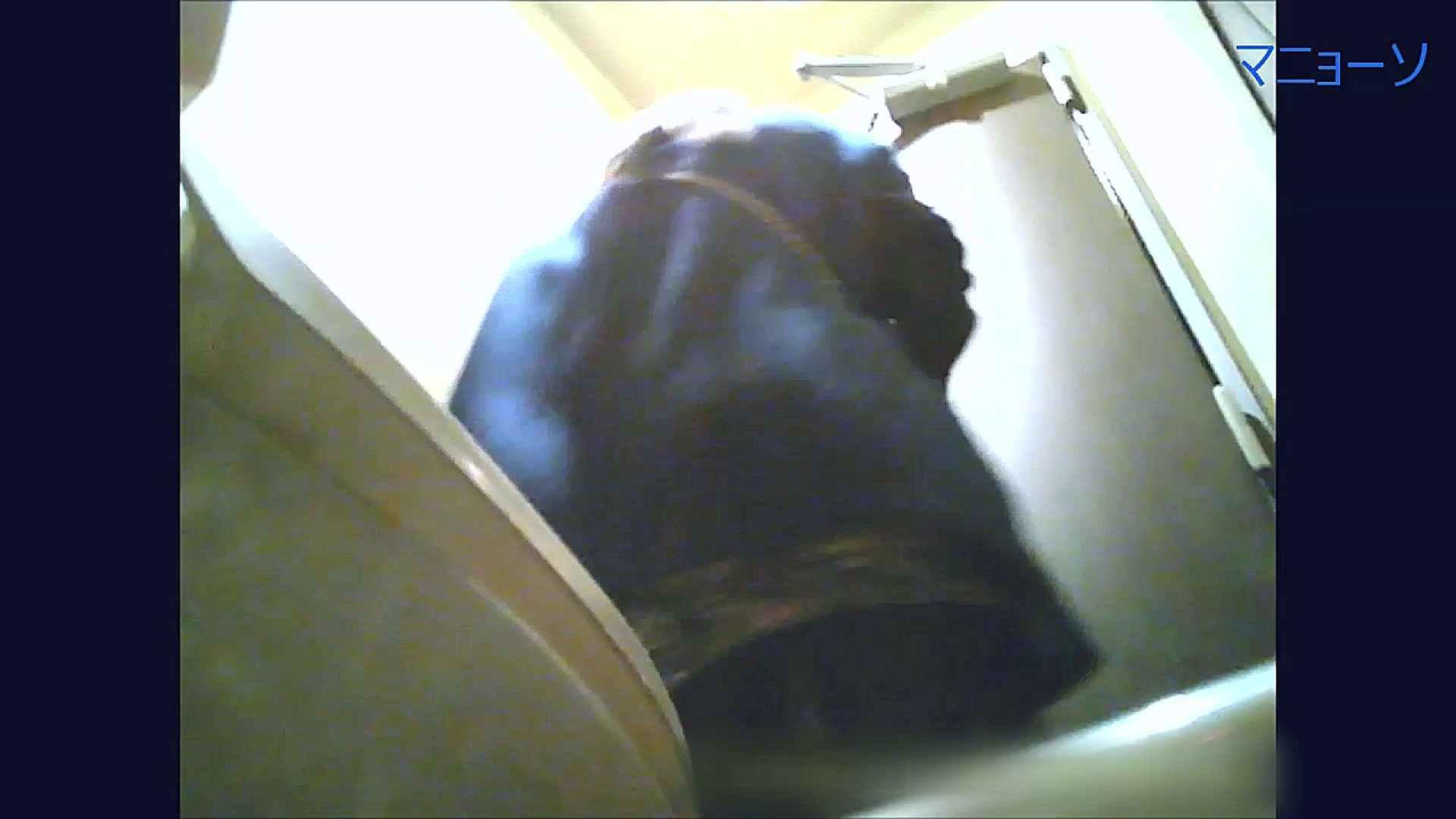 トイレでひと肌脱いでもらいました (OL編)Vol.07 盛合せ セックス画像 100画像 3