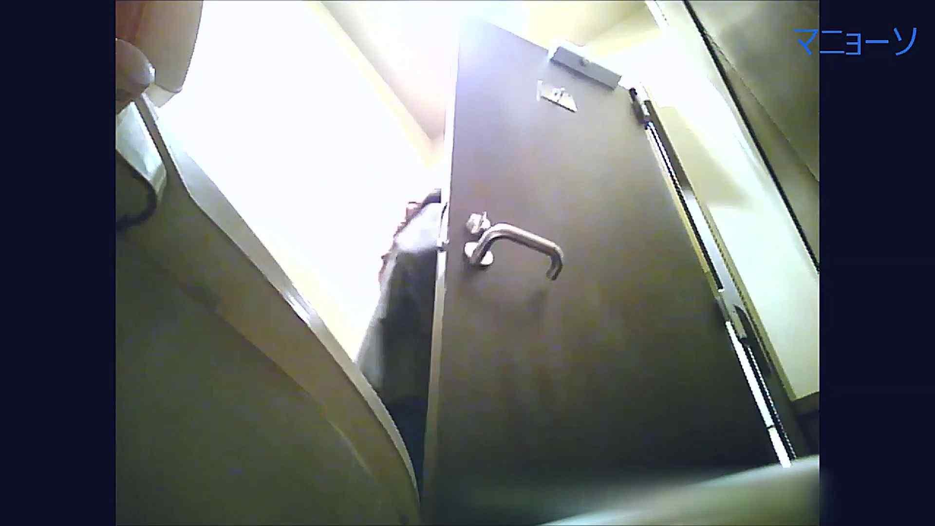 トイレでひと肌脱いでもらいました (OL編)Vol.07 洗面所シーン 戯れ無修正画像 100画像 22