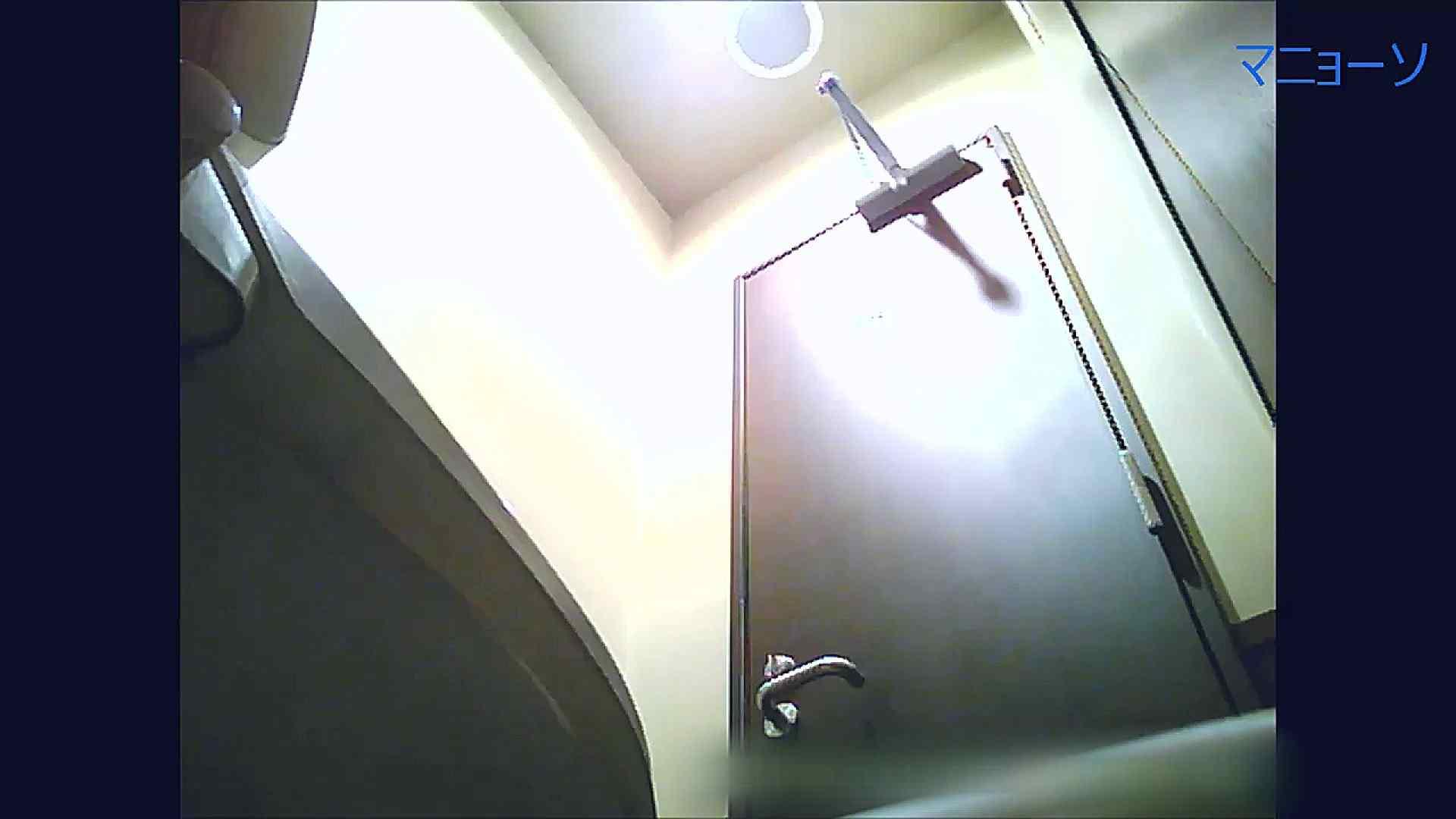 トイレでひと肌脱いでもらいました (OL編)Vol.07 盛合せ セックス画像 100画像 27