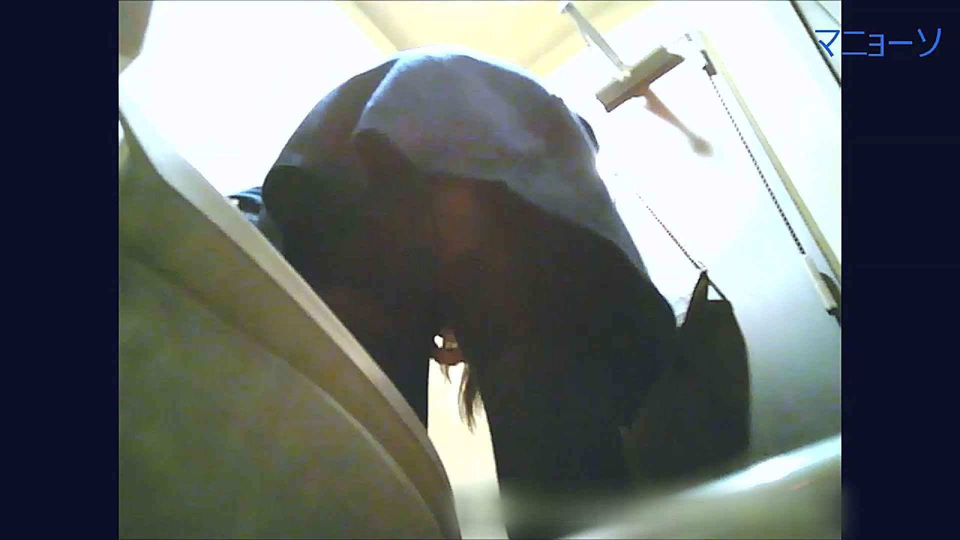 トイレでひと肌脱いでもらいました (OL編)Vol.07 盛合せ セックス画像 100画像 39