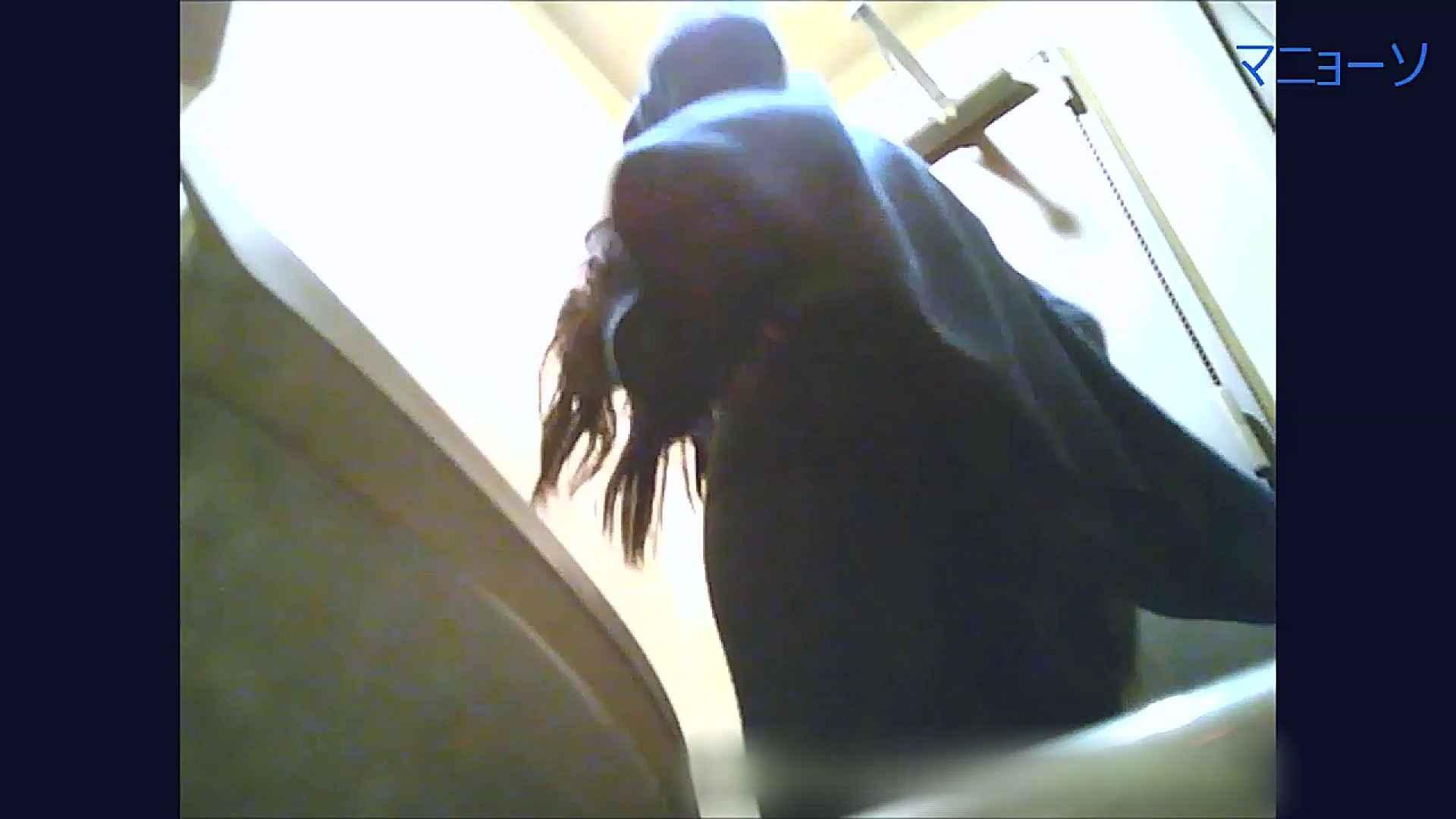 トイレでひと肌脱いでもらいました (OL編)Vol.07 洗面所シーン 戯れ無修正画像 100画像 46