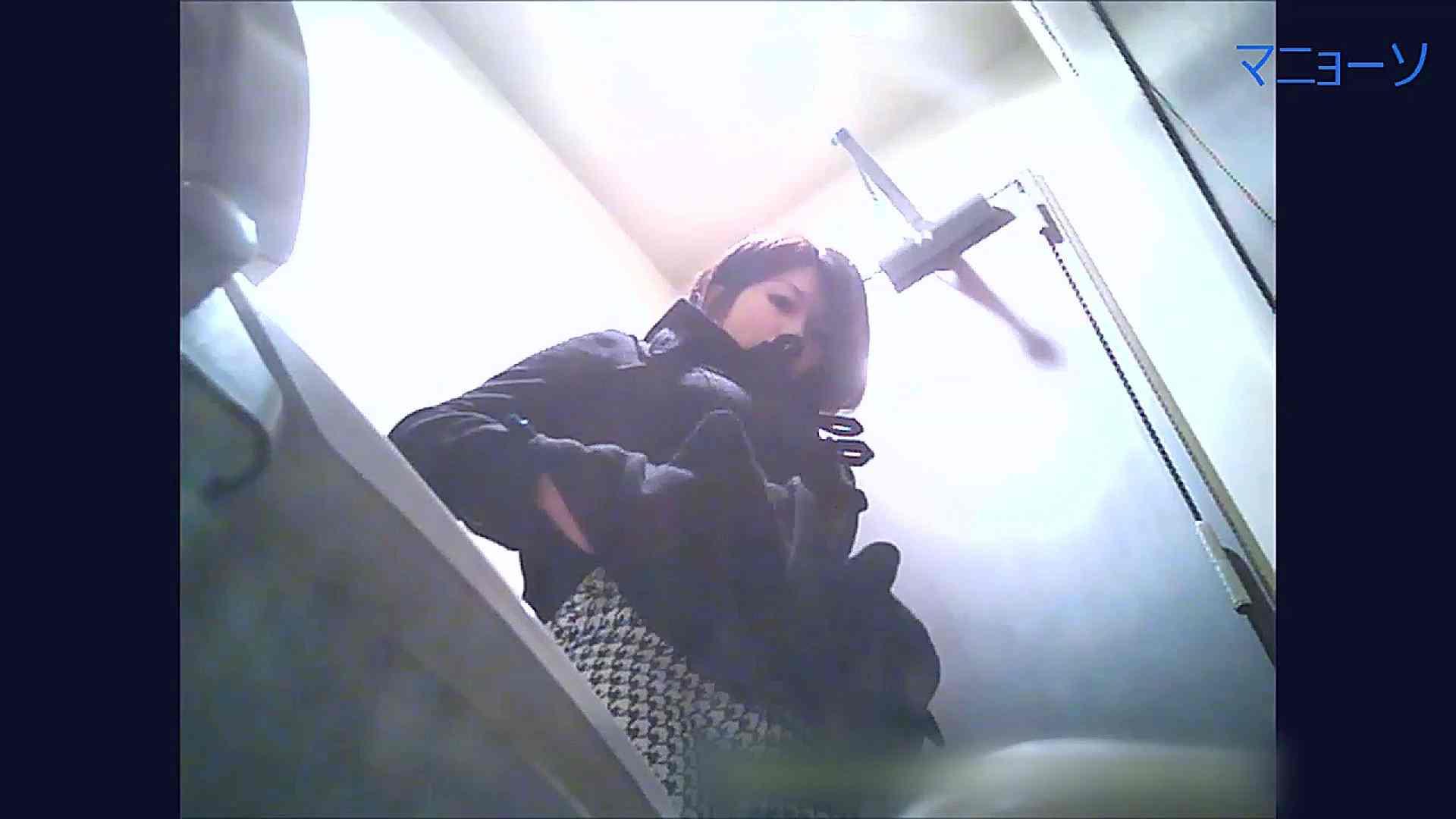 トイレでひと肌脱いでもらいました (OL編)Vol.07 丸見え オメコ無修正動画無料 100画像 86