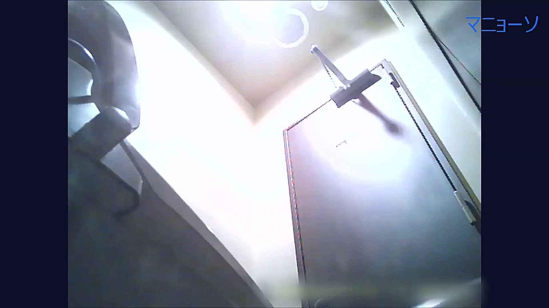 トイレでひと肌脱いでもらいました (OL編)Vol.11 ギャルズ | 洗面所シーン  33画像 25