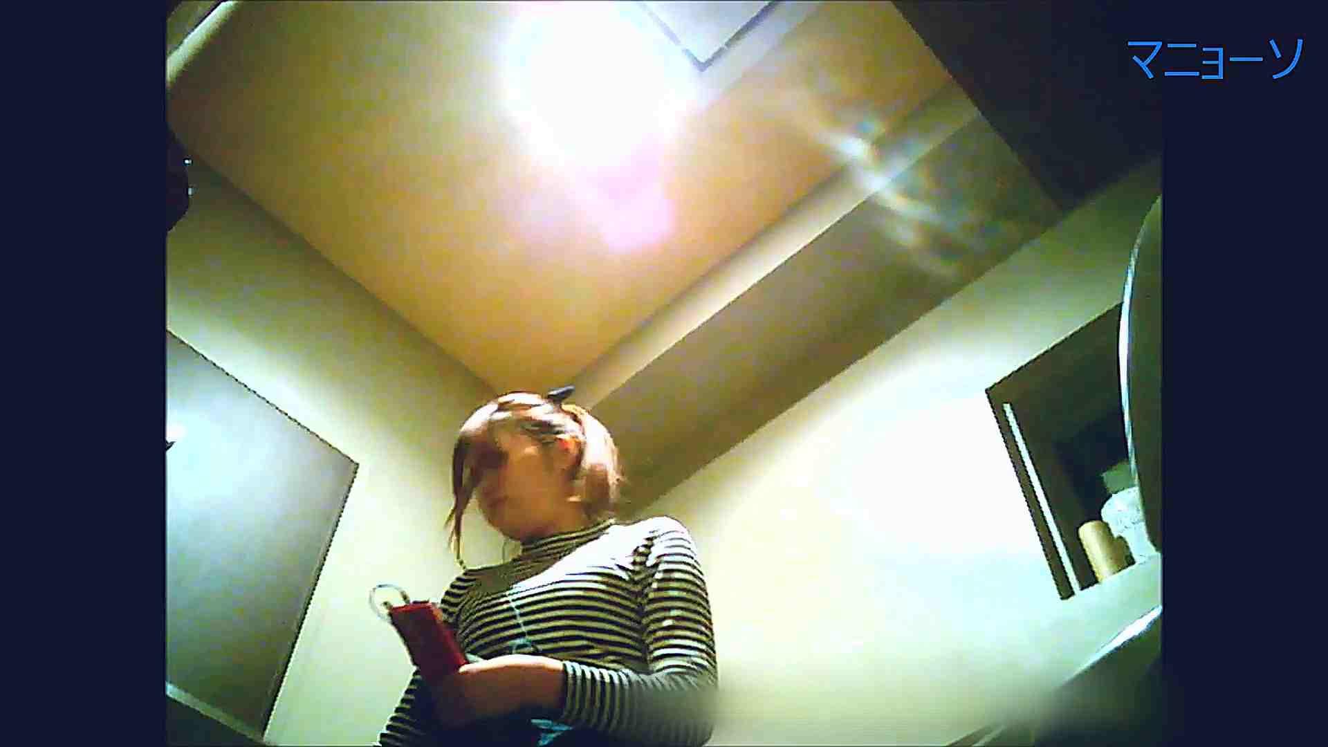 トイレでひと肌脱いでもらいました (OL編)Vol.12 ギャルズ ワレメ無修正動画無料 85画像 2