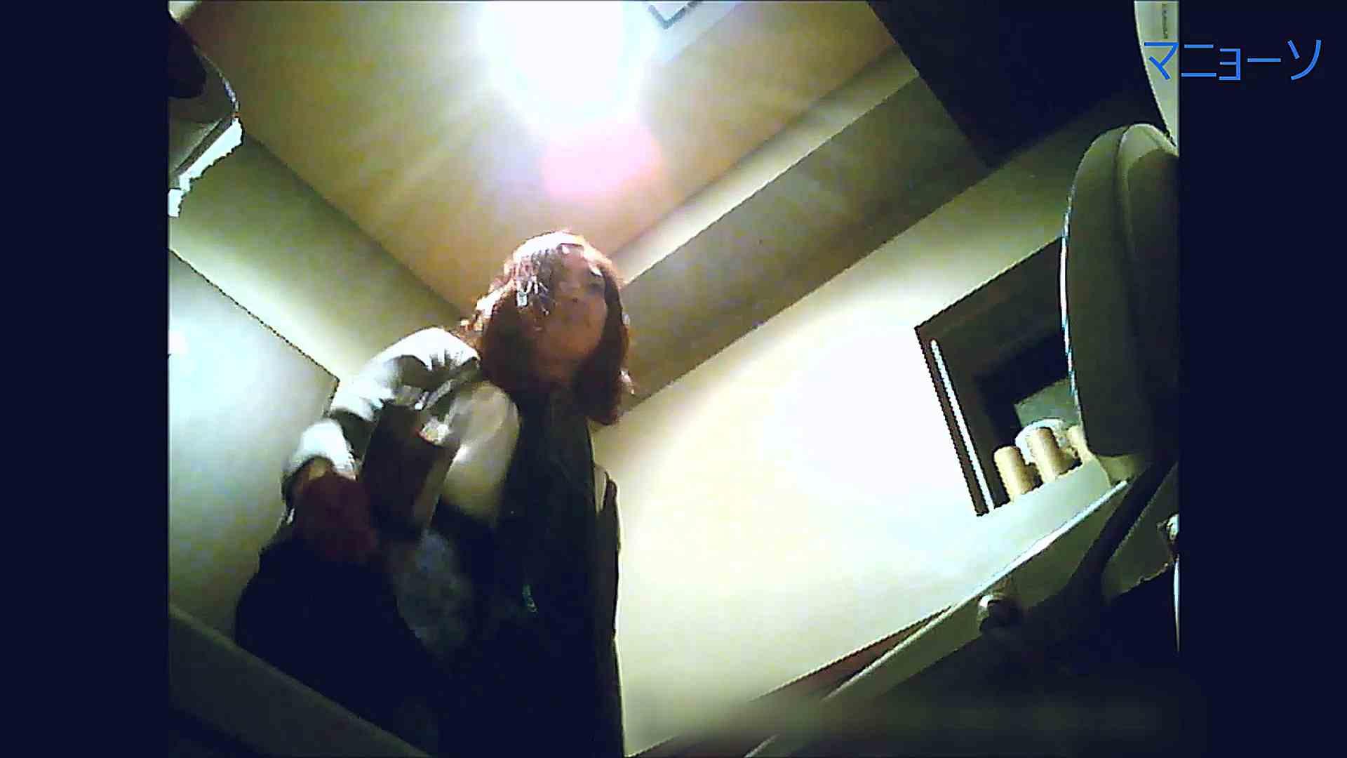 トイレでひと肌脱いでもらいました (OL編)Vol.12 エッチなお姉さん | 高画質動画  85画像 19