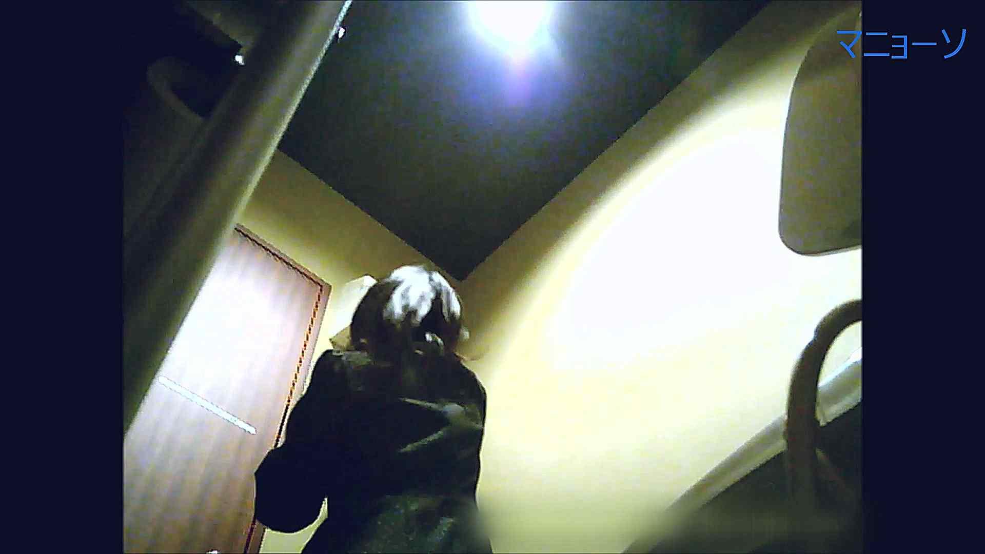 トイレでひと肌脱いでもらいました (OL編)Vol.14 盛合せ オメコ動画キャプチャ 109画像 3