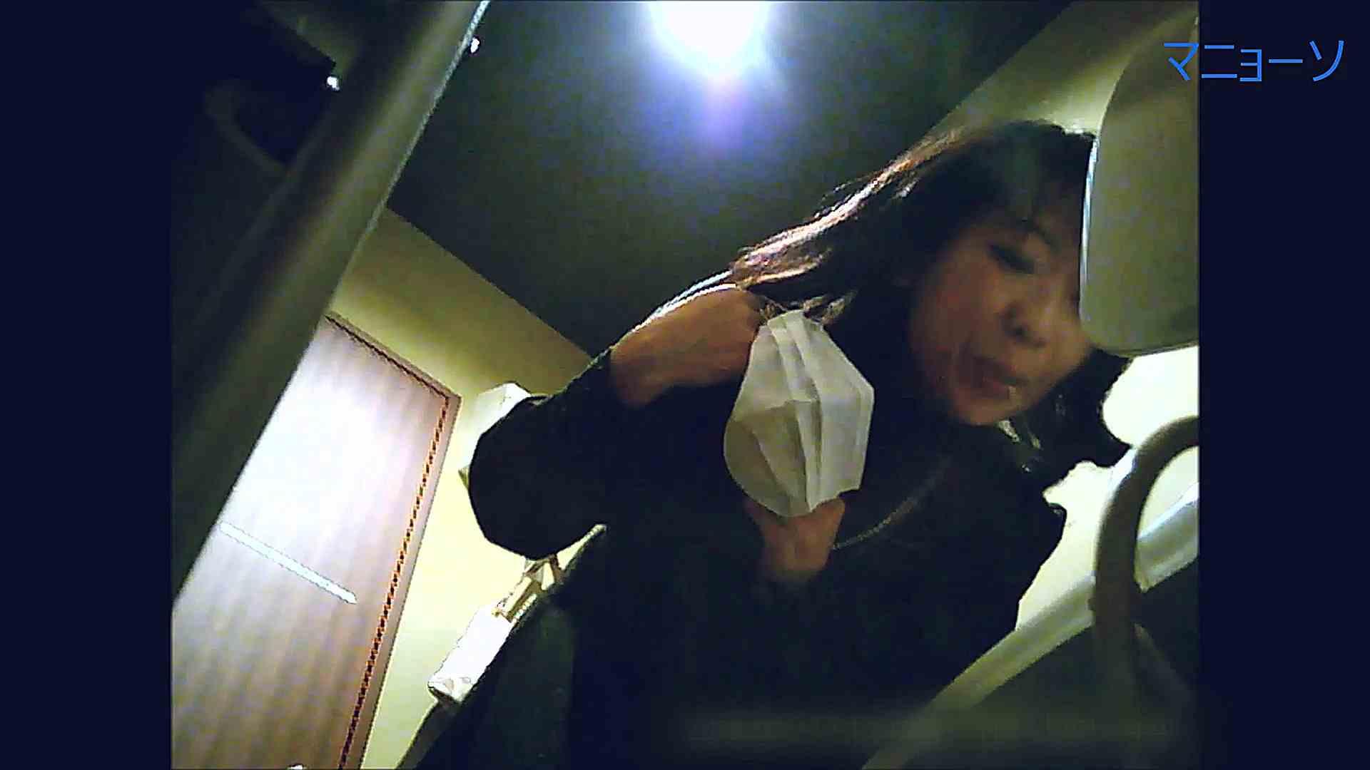 トイレでひと肌脱いでもらいました (OL編)Vol.14 トイレで・・・ エロ画像 109画像 6