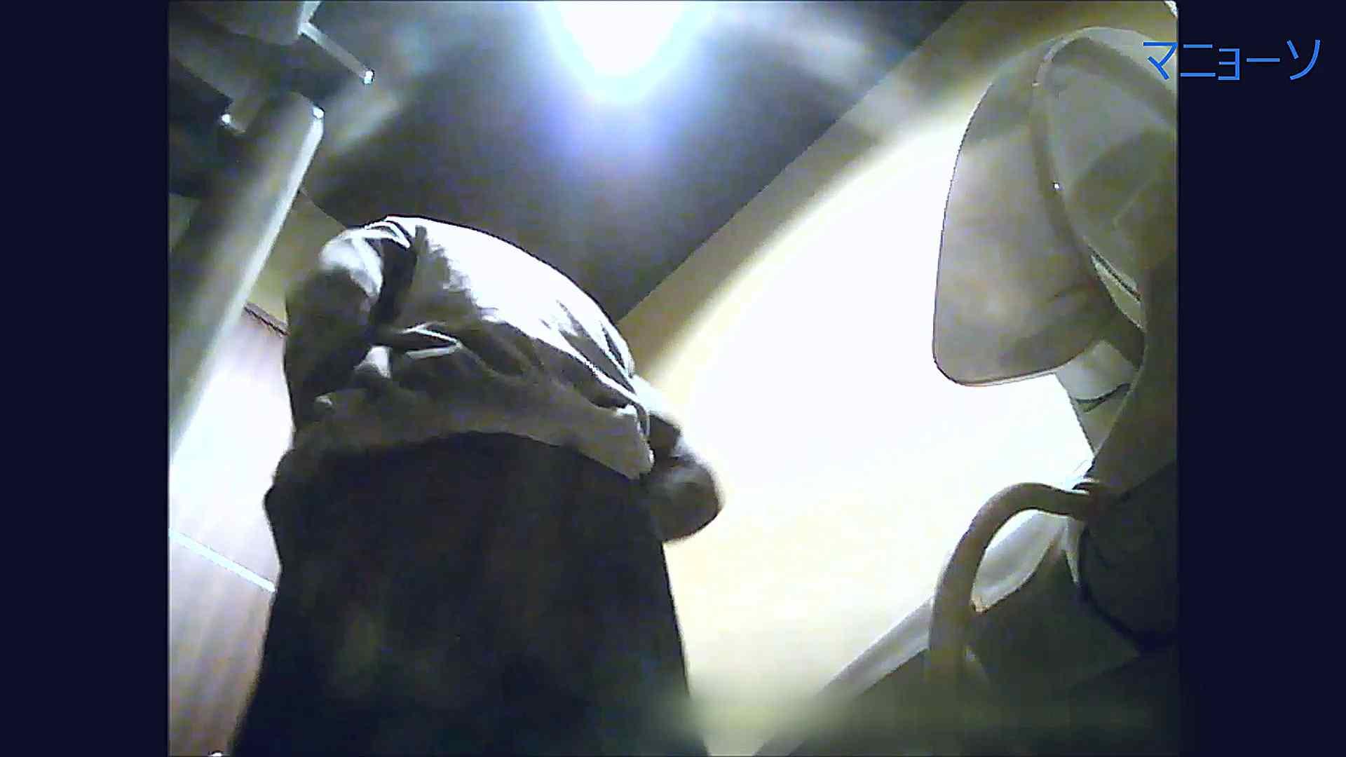 トイレでひと肌脱いでもらいました (OL編)Vol.14 高画質動画 ワレメ無修正動画無料 109画像 19