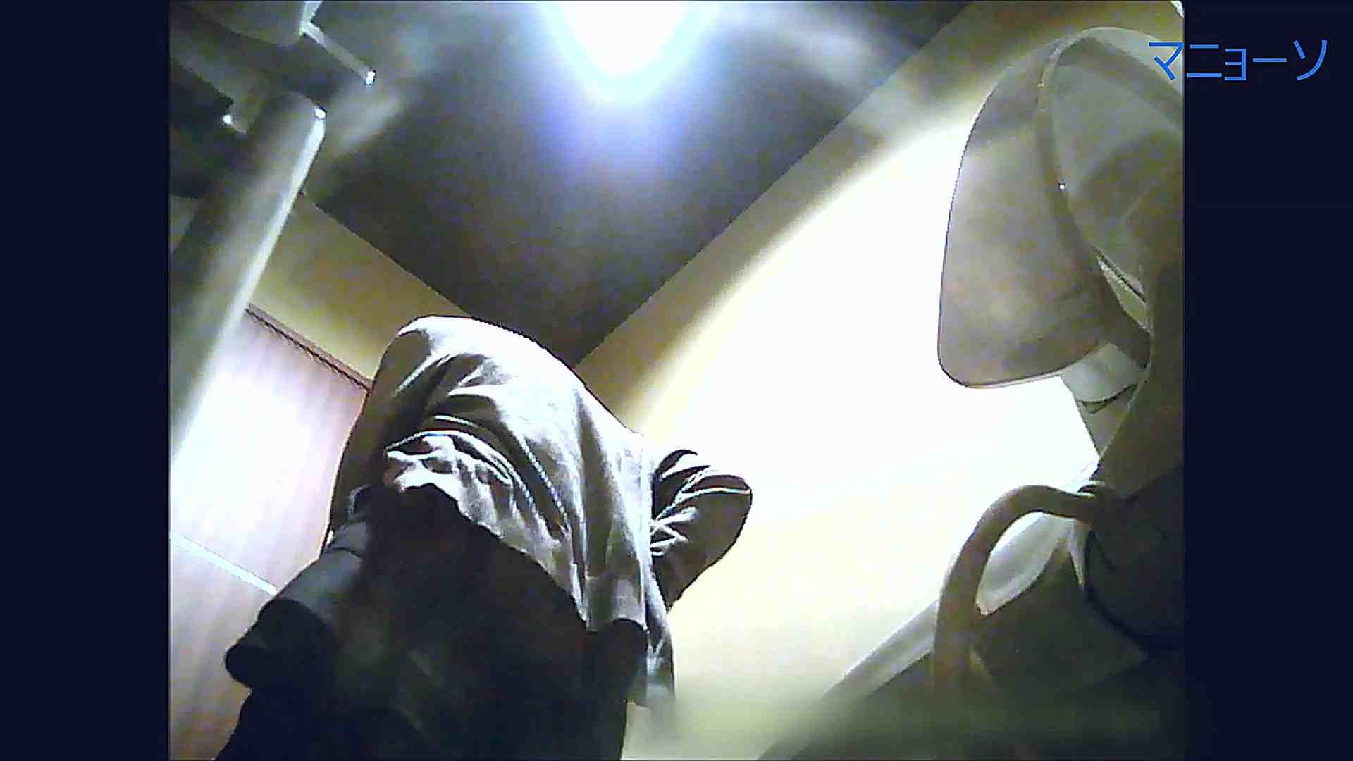 トイレでひと肌脱いでもらいました (OL編)Vol.14 トイレで・・・ エロ画像 109画像 20