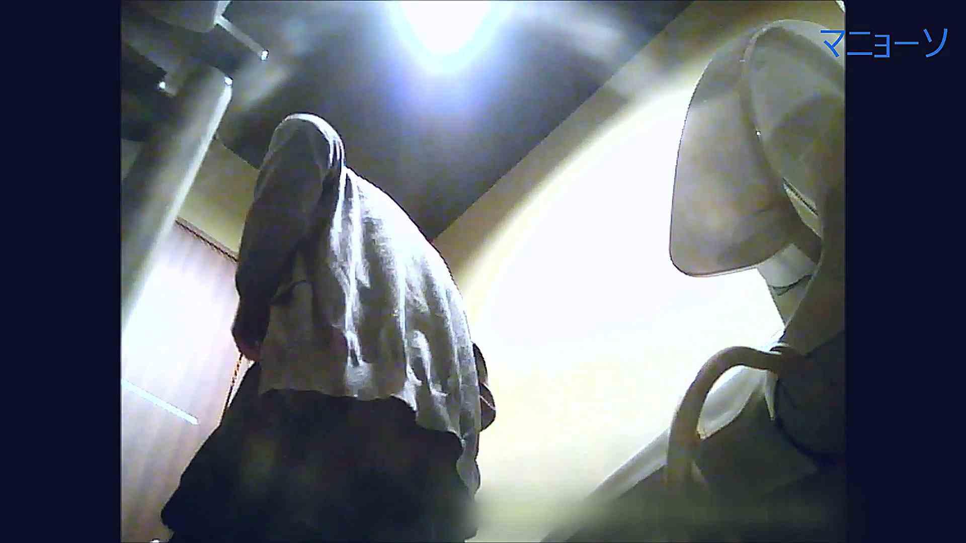 トイレでひと肌脱いでもらいました (OL編)Vol.14 盛合せ オメコ動画キャプチャ 109画像 24