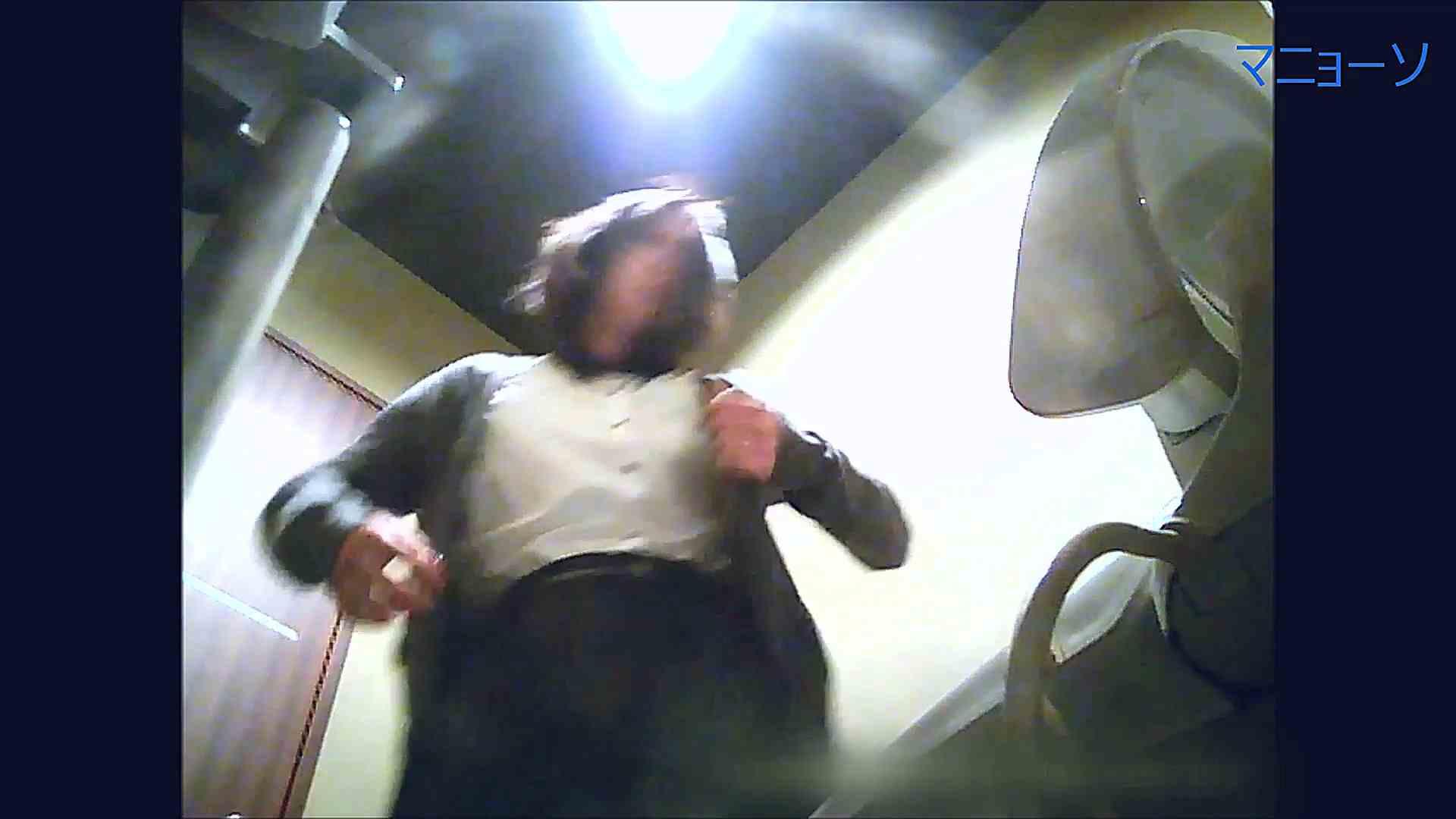 トイレでひと肌脱いでもらいました (OL編)Vol.14 洗面所シーン スケベ動画紹介 109画像 25
