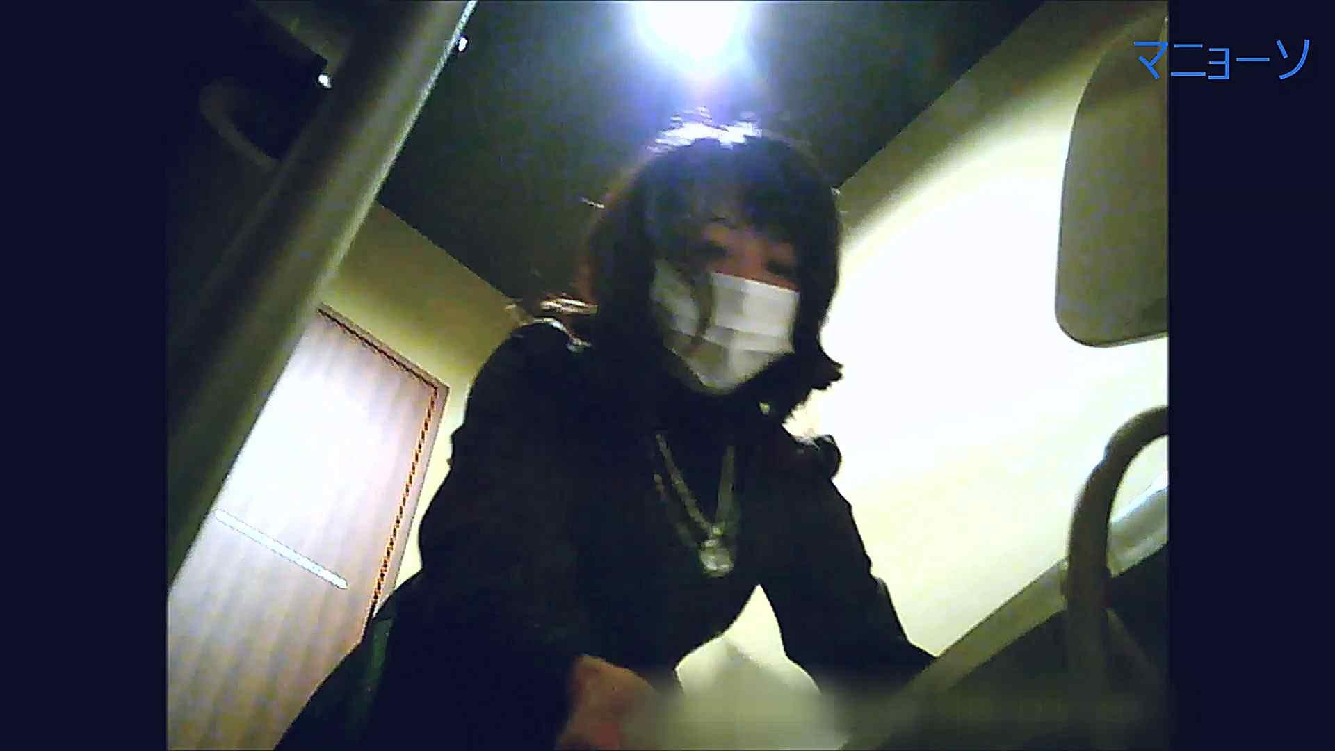 トイレでひと肌脱いでもらいました (OL編)Vol.14 洗面所シーン スケベ動画紹介 109画像 39