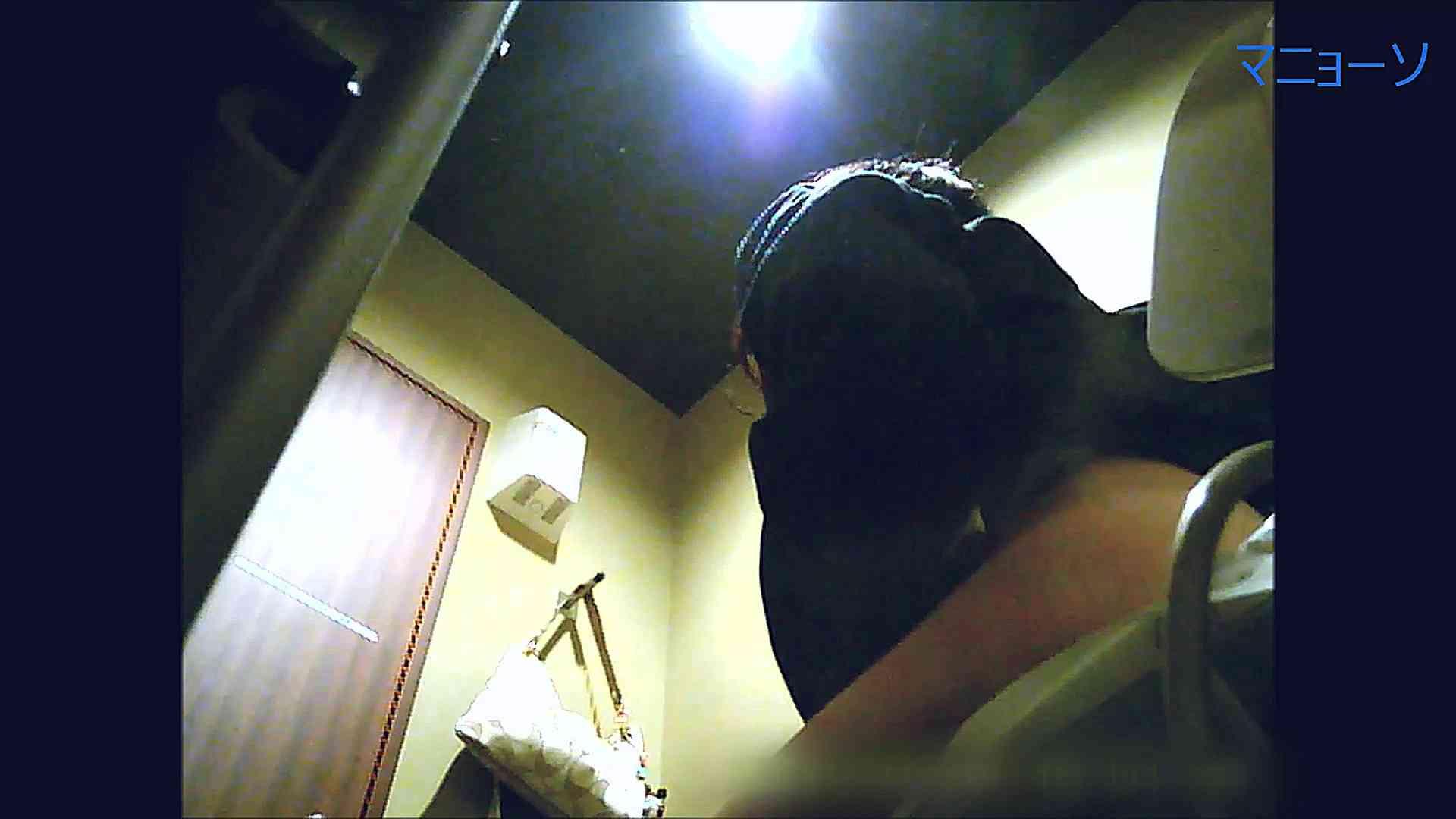 トイレでひと肌脱いでもらいました (OL編)Vol.14 丸見え  109画像 42