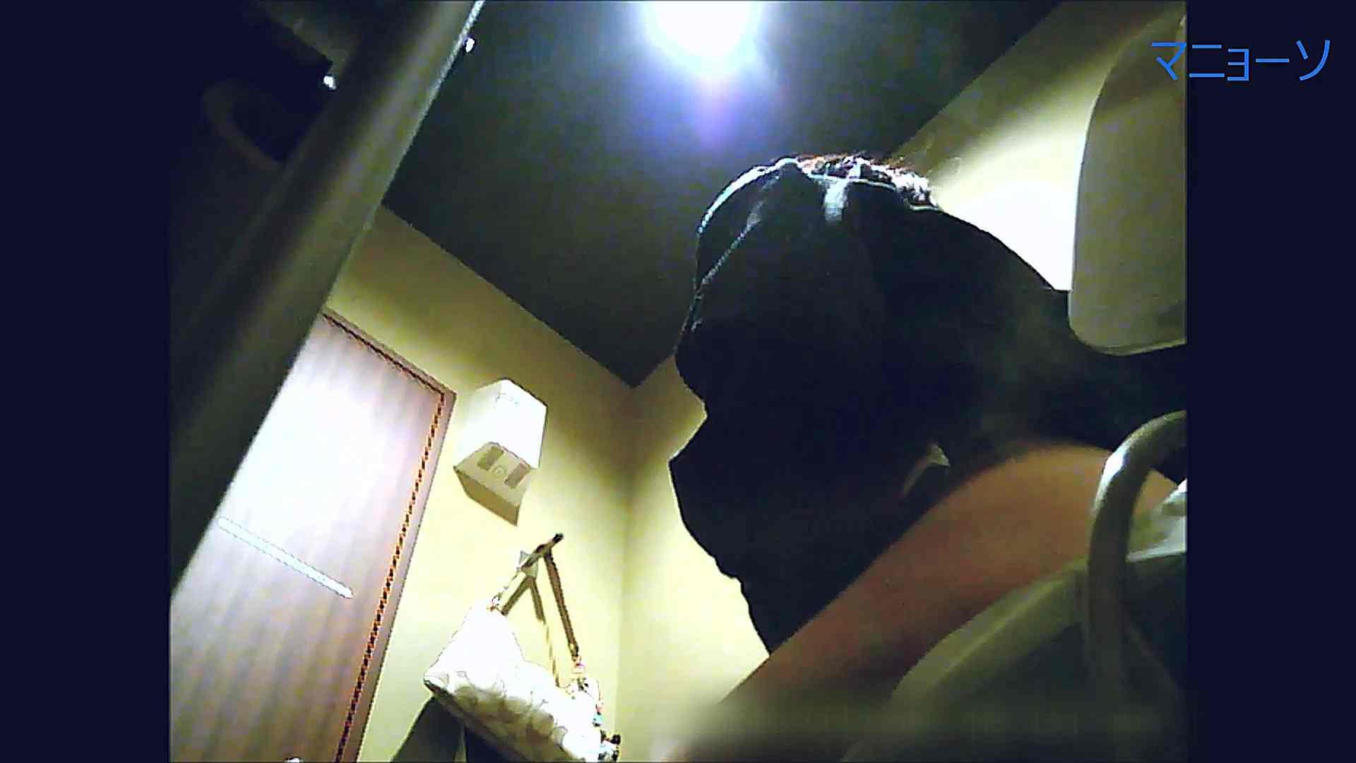 トイレでひと肌脱いでもらいました (OL編)Vol.14 盛合せ オメコ動画キャプチャ 109画像 45