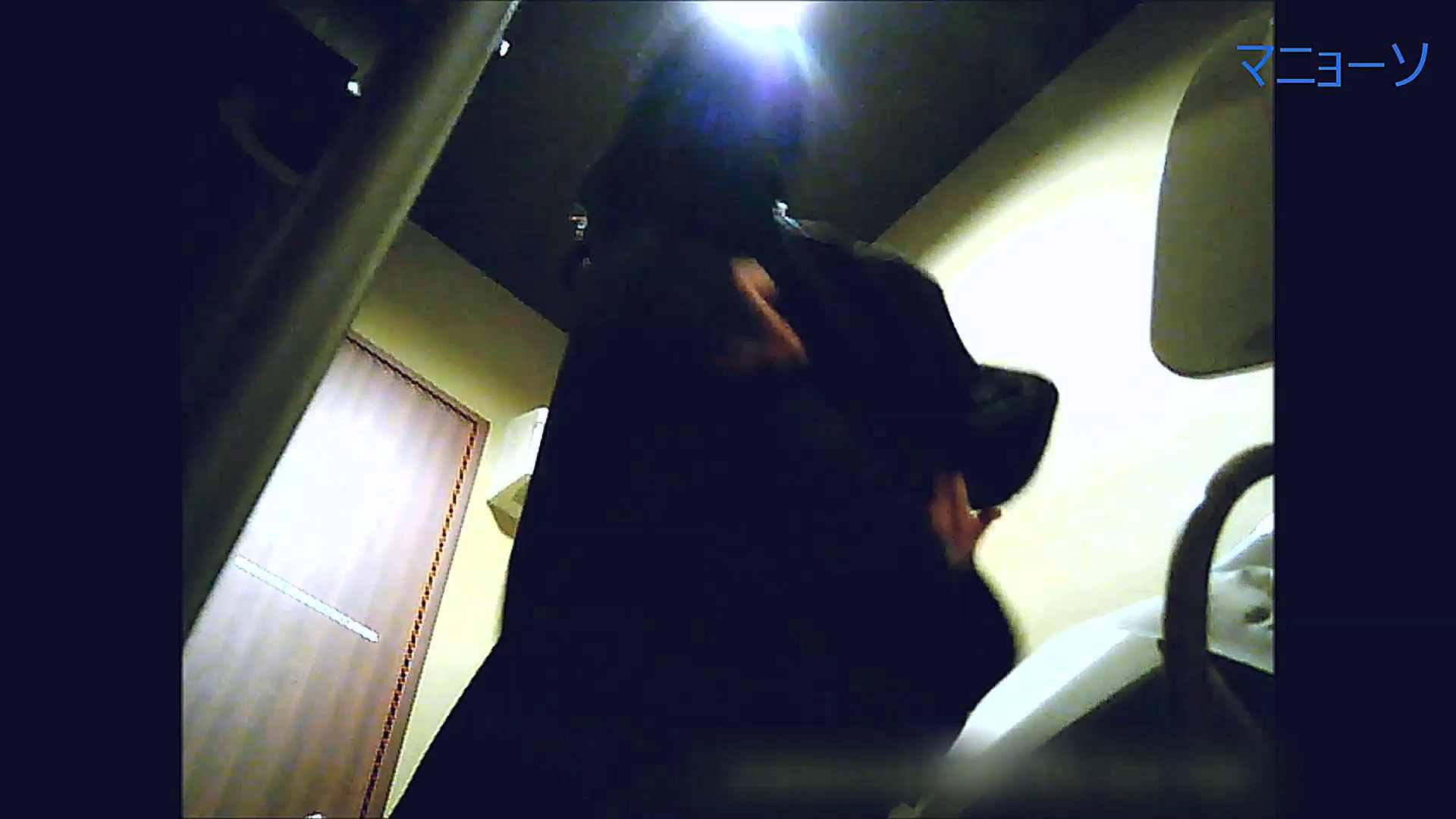 トイレでひと肌脱いでもらいました (OL編)Vol.14 トイレで・・・ エロ画像 109画像 48
