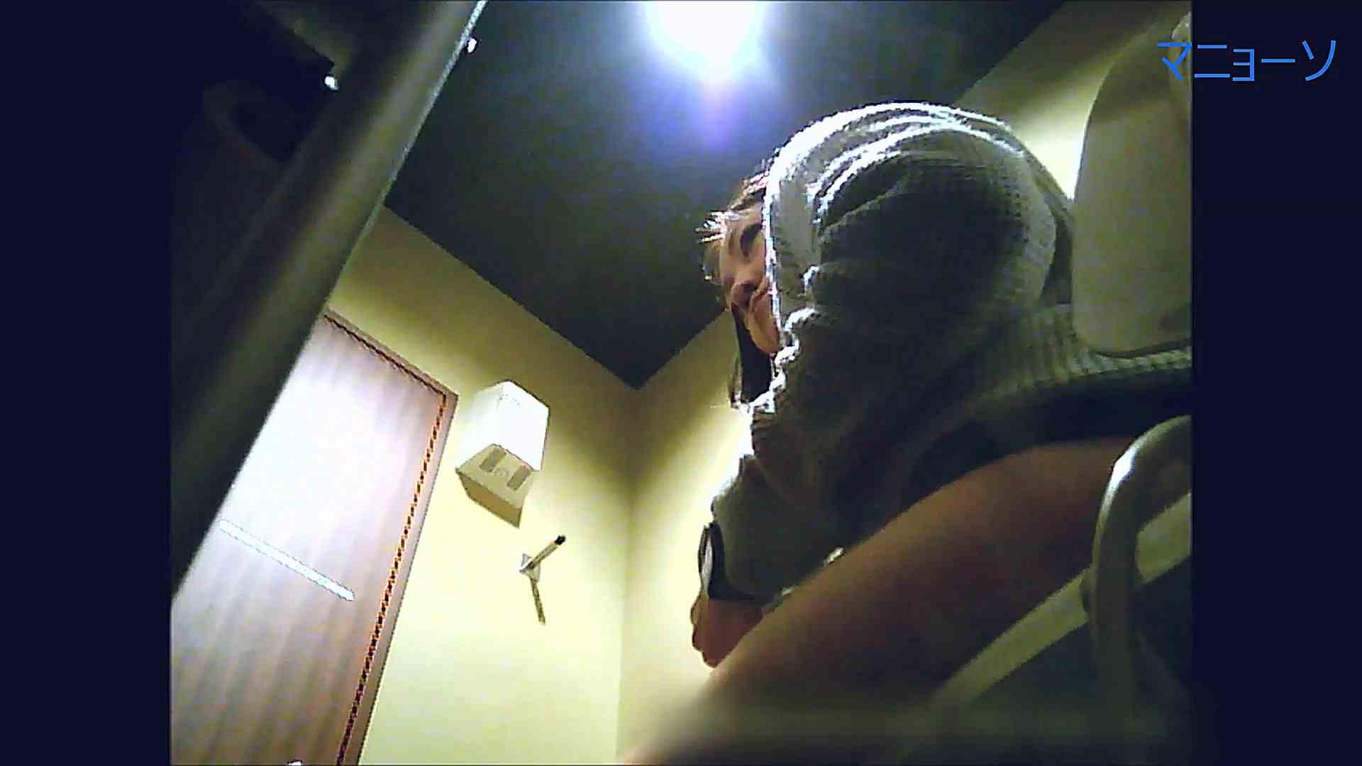 トイレでひと肌脱いでもらいました (OL編)Vol.14 トイレで・・・ エロ画像 109画像 76