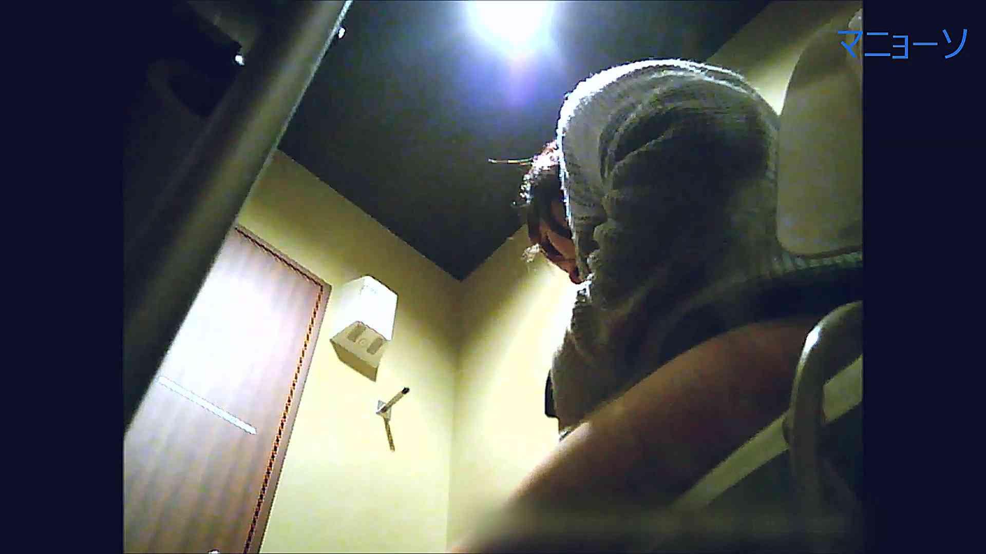 トイレでひと肌脱いでもらいました (OL編)Vol.14 丸見え | エッチなお姉さん  109画像 78