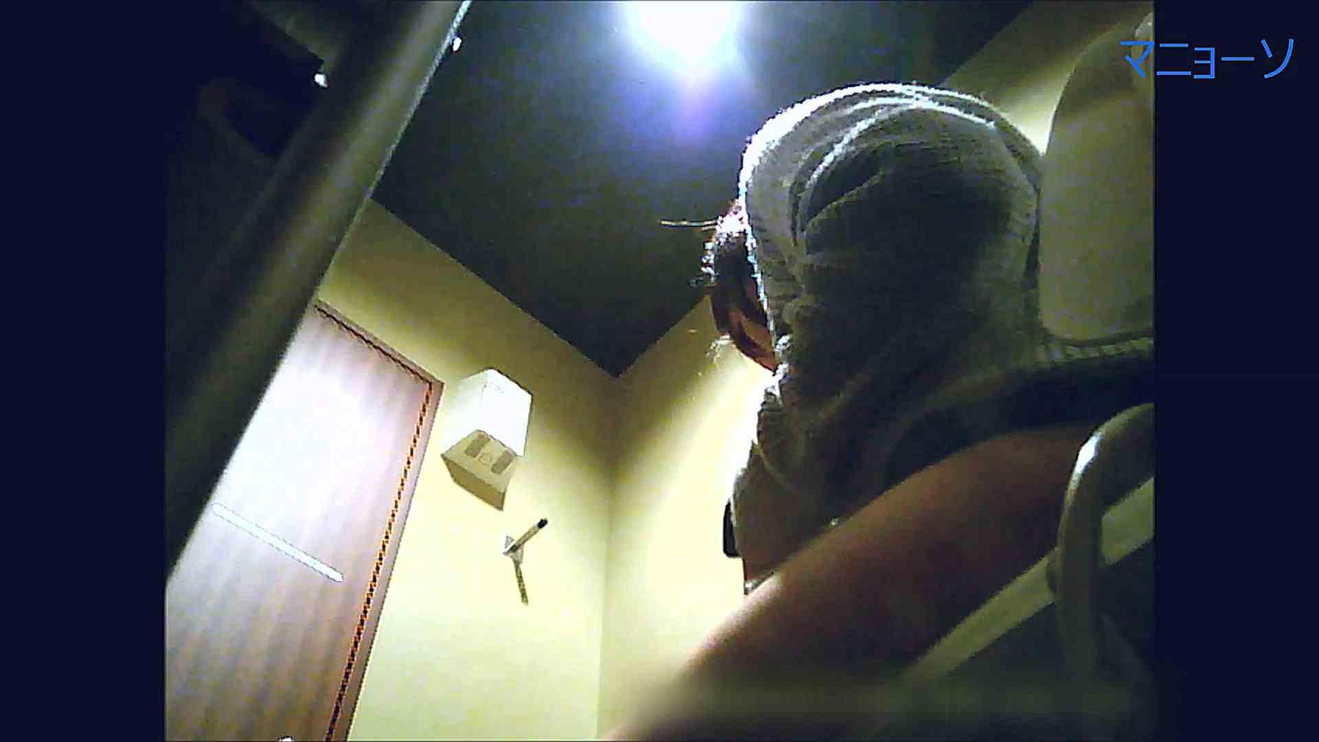 トイレでひと肌脱いでもらいました (OL編)Vol.14 盛合せ オメコ動画キャプチャ 109画像 80