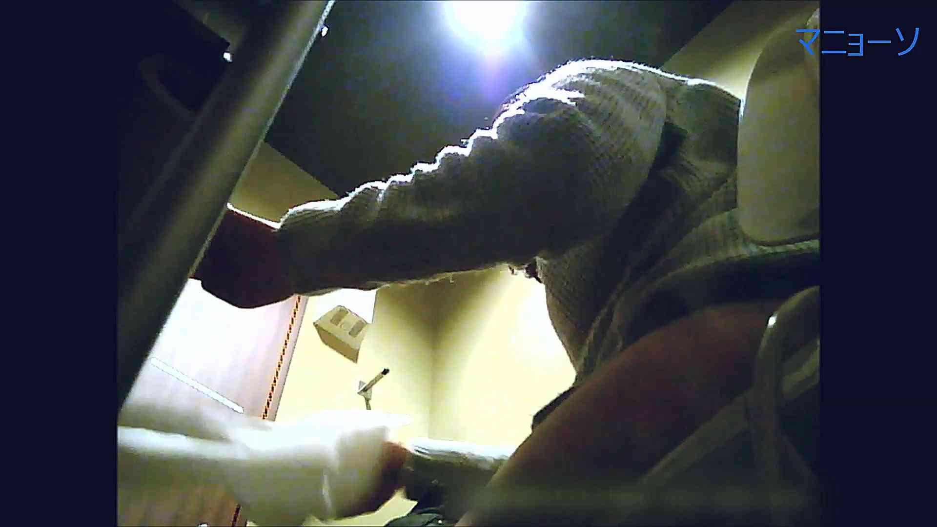 トイレでひと肌脱いでもらいました (OL編)Vol.14 丸見え | エッチなお姉さん  109画像 85