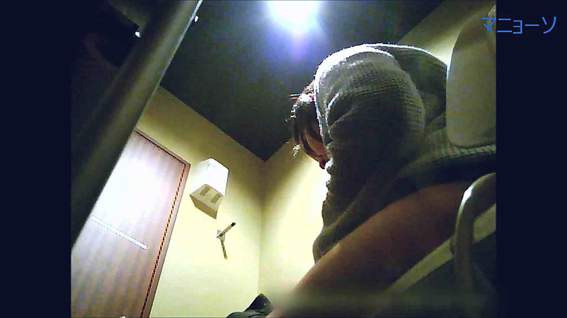 トイレでひと肌脱いでもらいました (OL編)Vol.14 高画質動画 ワレメ無修正動画無料 109画像 89