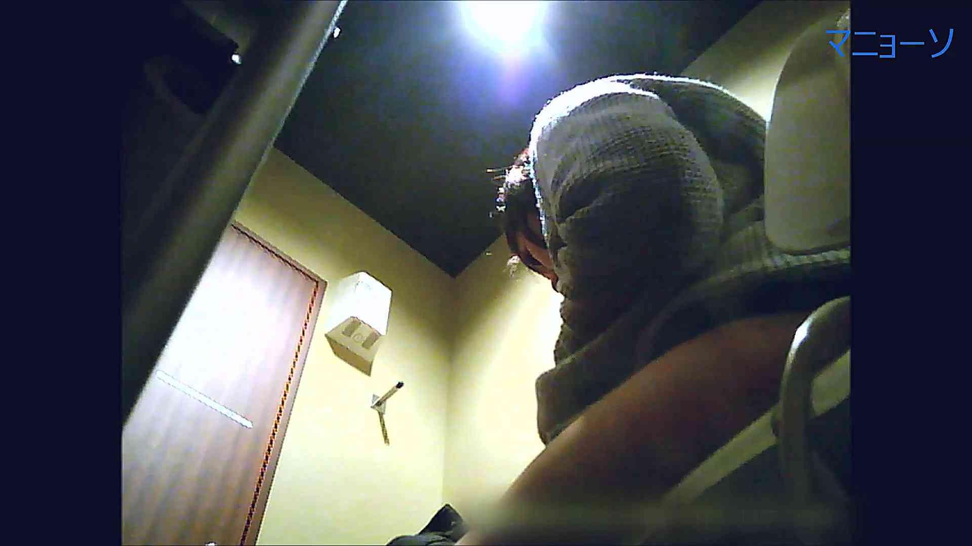 トイレでひと肌脱いでもらいました (OL編)Vol.14 丸見え  109画像 91