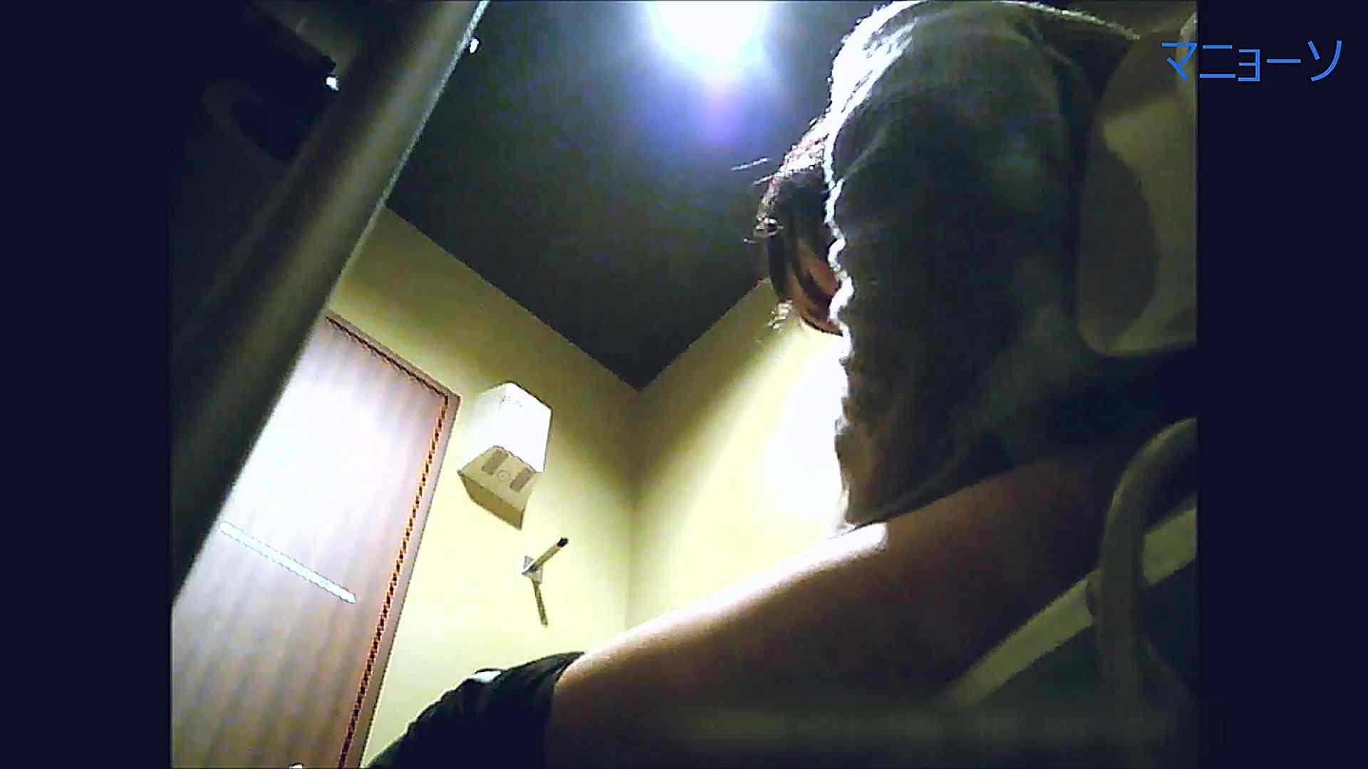 トイレでひと肌脱いでもらいました (OL編)Vol.14 盛合せ オメコ動画キャプチャ 109画像 94