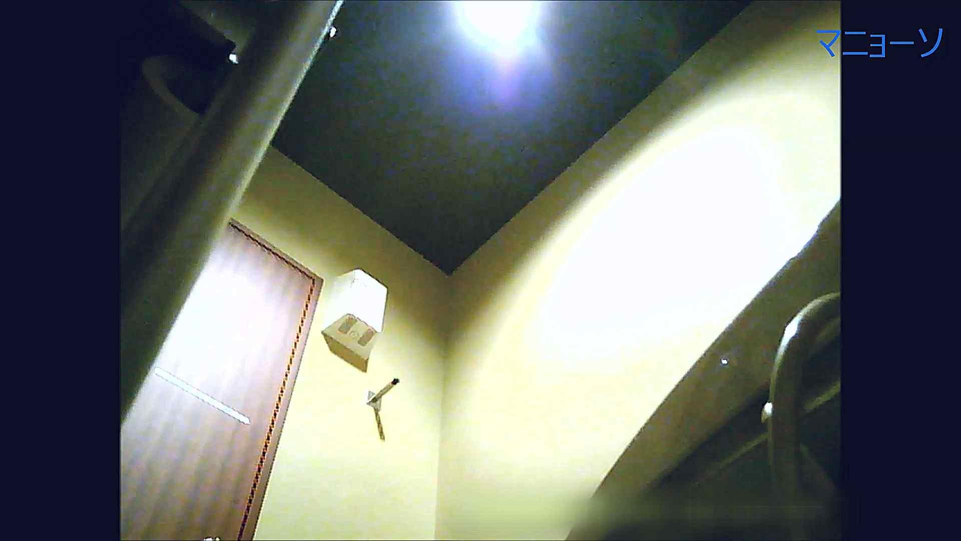 トイレでひと肌脱いでもらいました (OL編)Vol.14 丸見え  109画像 105
