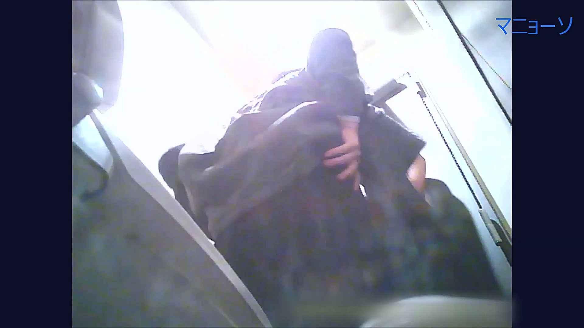 トイレでひと肌脱いでもらいました (番外編)Vol.02 アラ30  80画像 16