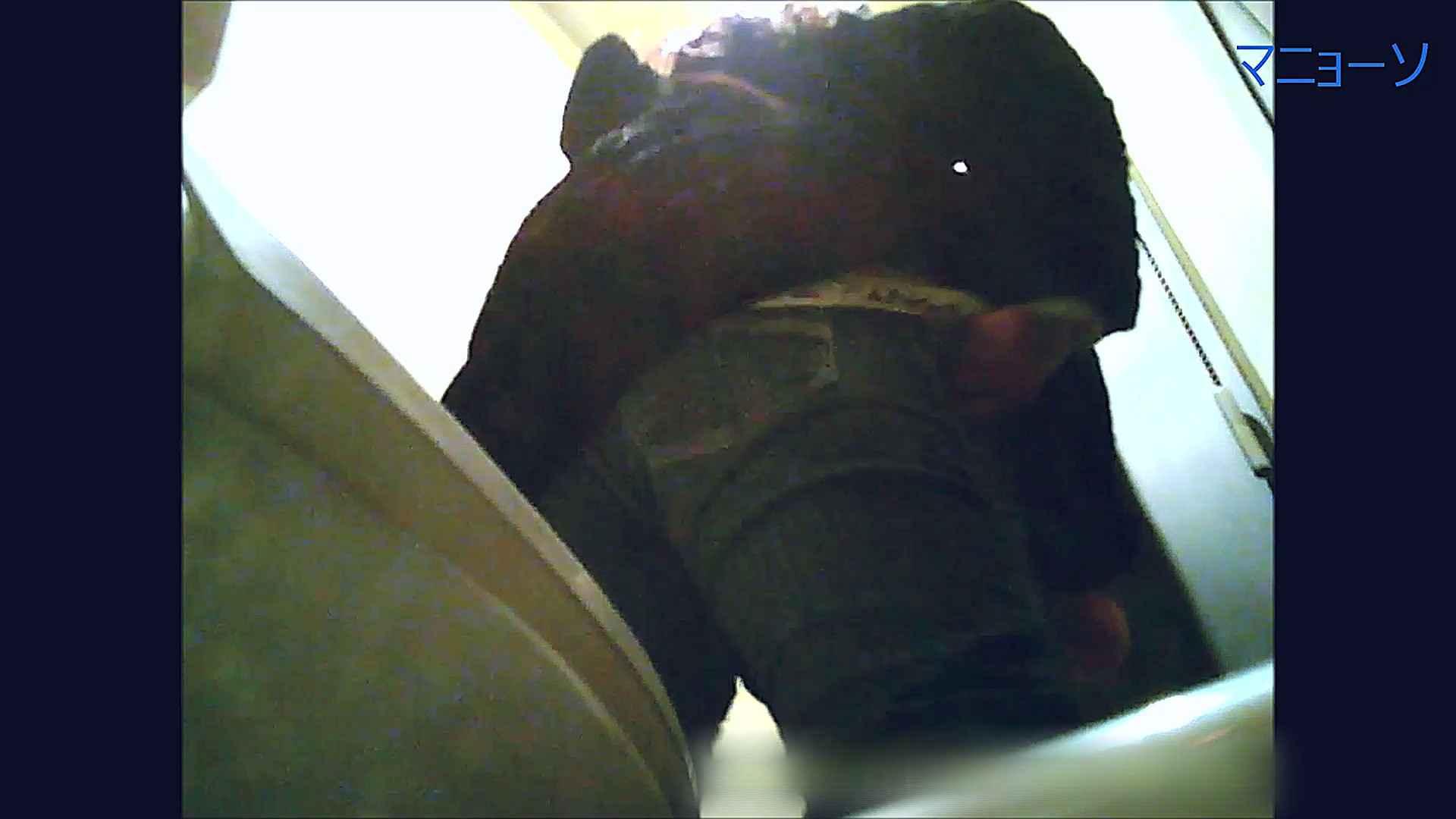 トイレでひと肌脱いでもらいました (番外編)Vol.02 アラ30 | 盛合せ  80画像 17