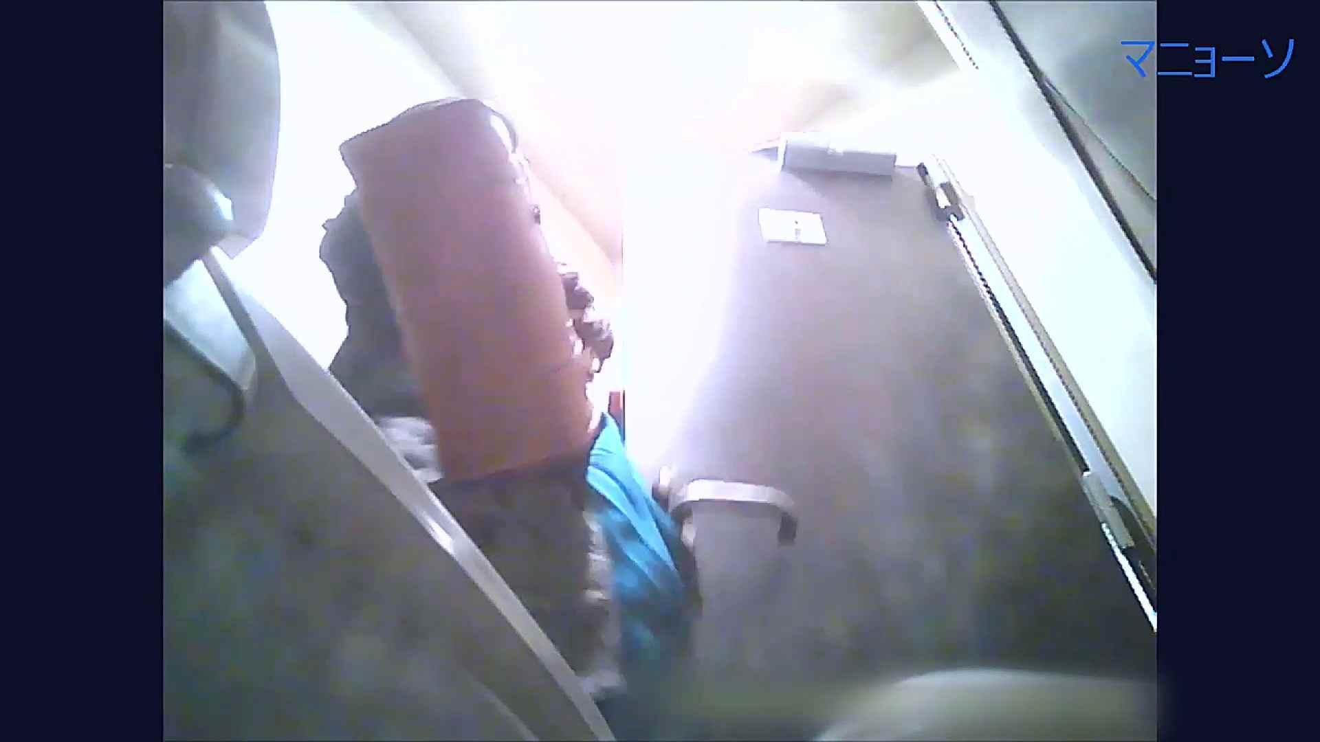トイレでひと肌脱いでもらいました (番外編)Vol.02 洗面所シーン AV動画キャプチャ 80画像 35