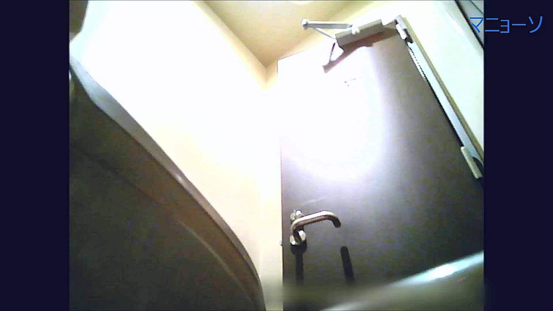 トイレでひと肌脱いでもらいました (番外編)Vol.02 アラ30 | 盛合せ  80画像 73