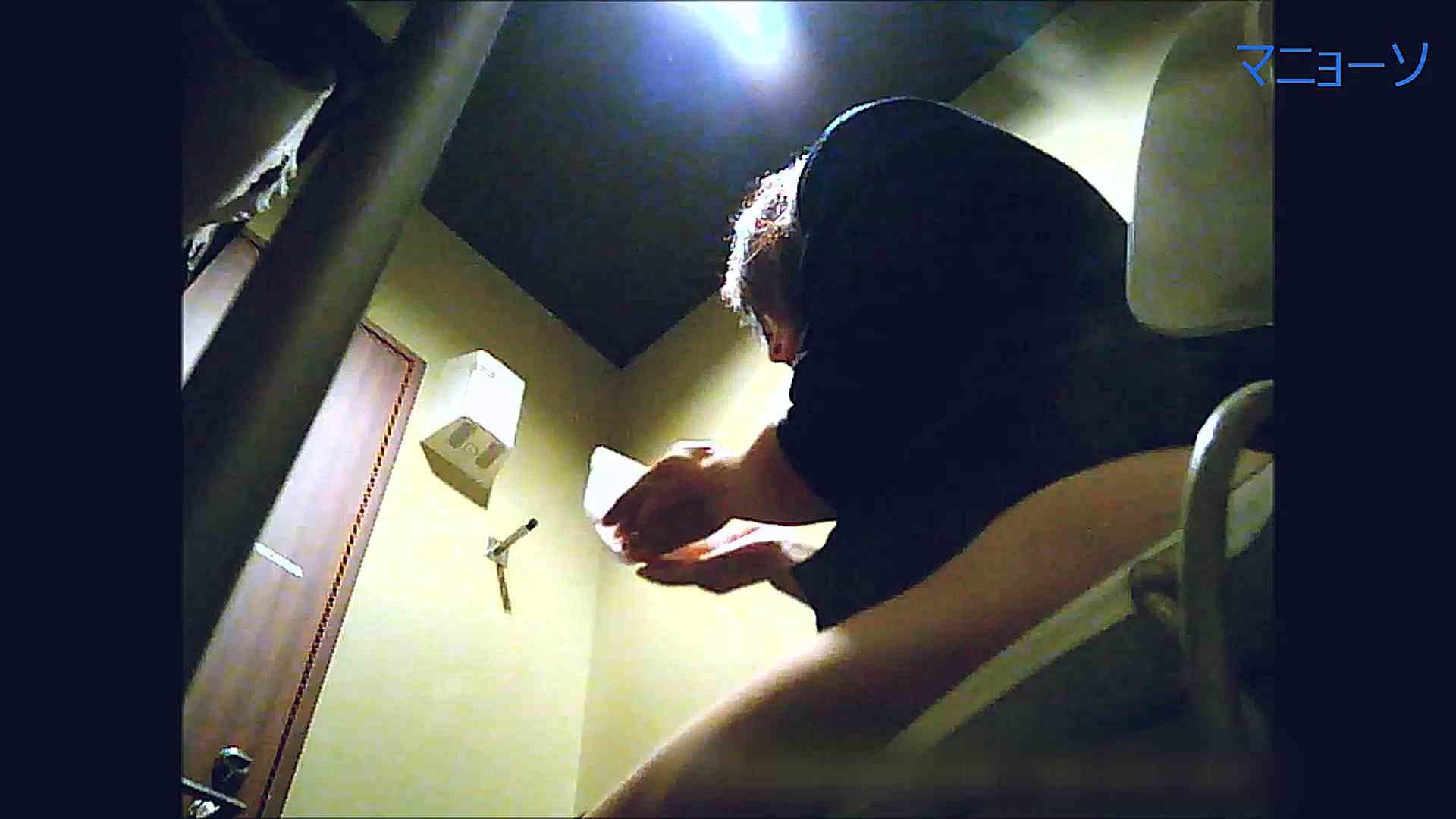 トイレでひと肌脱いでもらいました (番外編)Vol.04 トイレで・・・ | 盗撮・必見  77画像 5