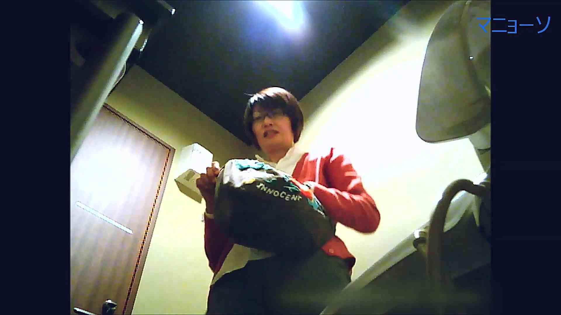 トイレでひと肌脱いでもらいました (番外編)Vol.04 トイレで・・・ | 盗撮・必見  77画像 43