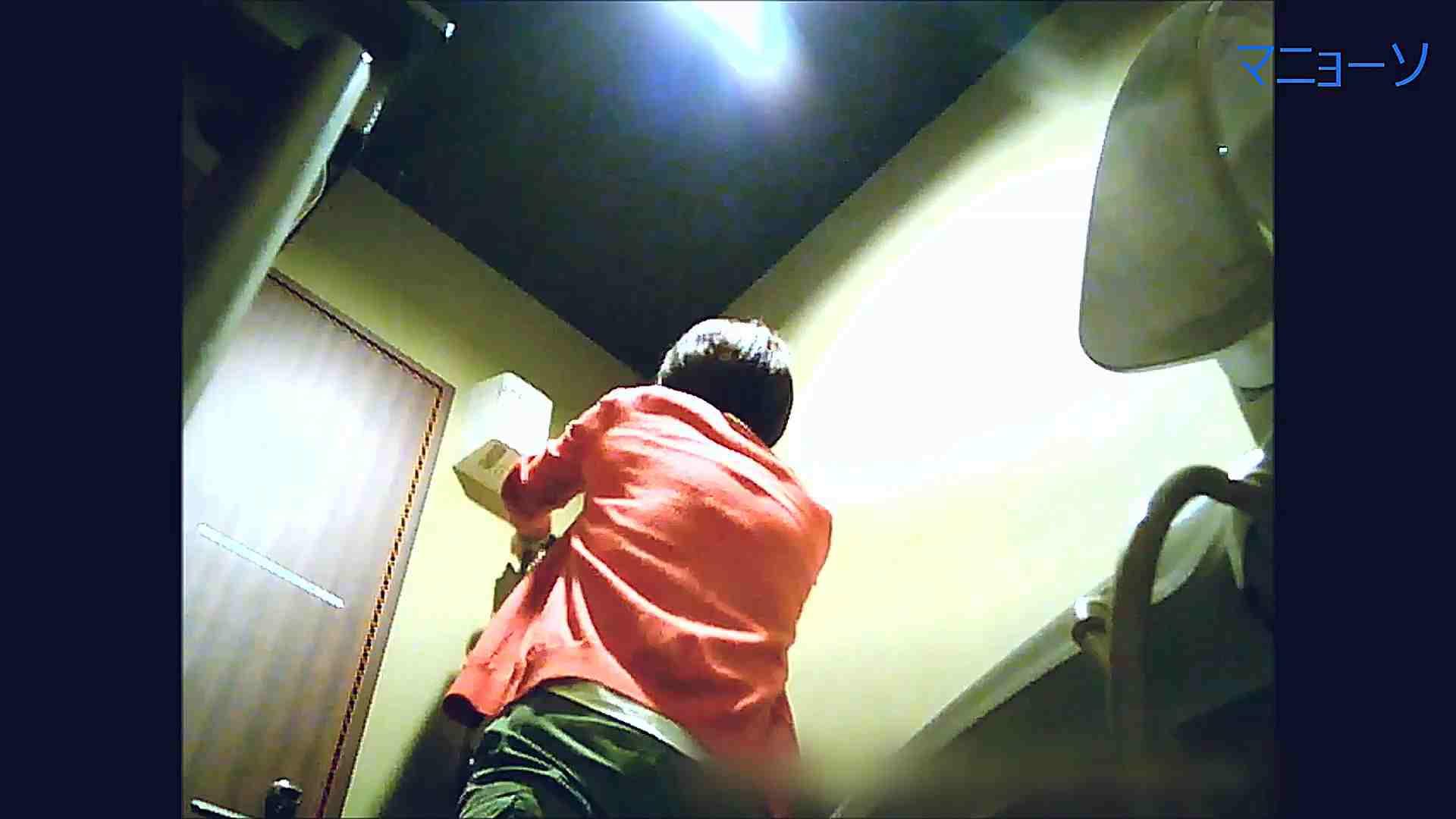 トイレでひと肌脱いでもらいました (番外編)Vol.04 トイレで・・・  77画像 46