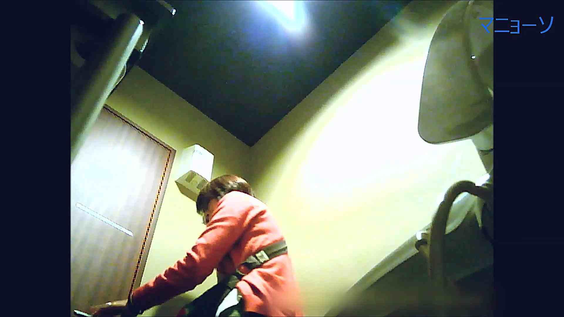 トイレでひと肌脱いでもらいました (番外編)Vol.04 トイレで・・・ | 盗撮・必見  77画像 73