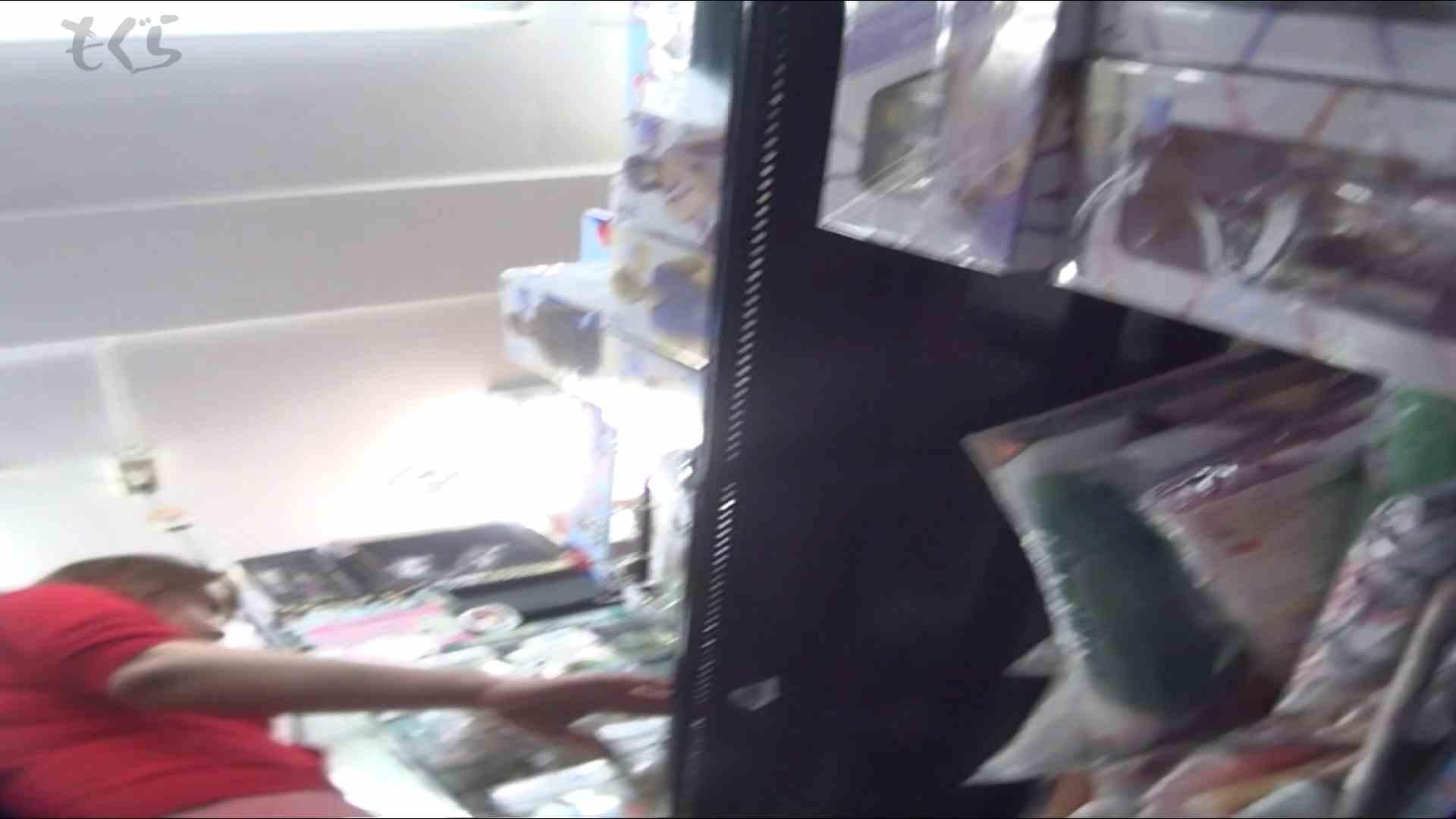 隣からNo9 横顔美人は、布の面積小さめ 高画質動画 オマンコ無修正動画無料 50画像 17
