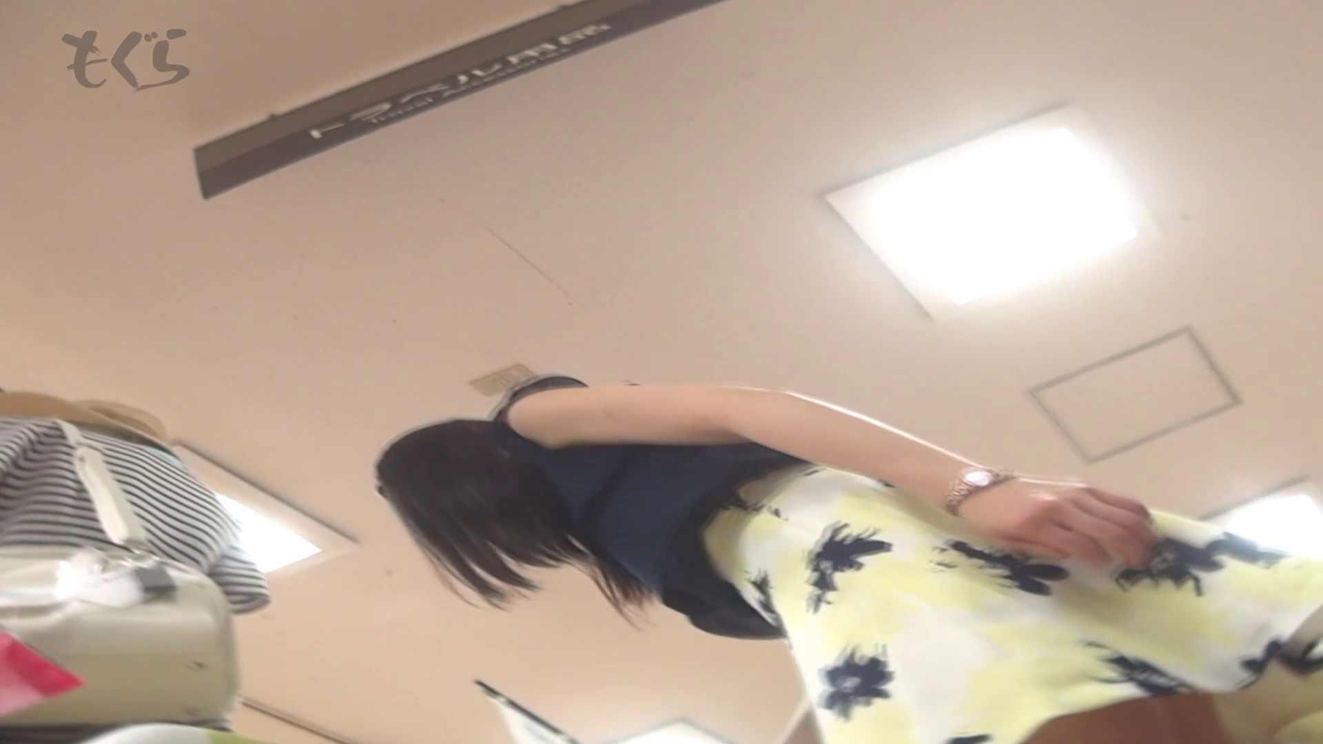 隣からNo14 夏感漂うひらひらスカート!! 盛合せ オマンコ動画キャプチャ 50画像 12