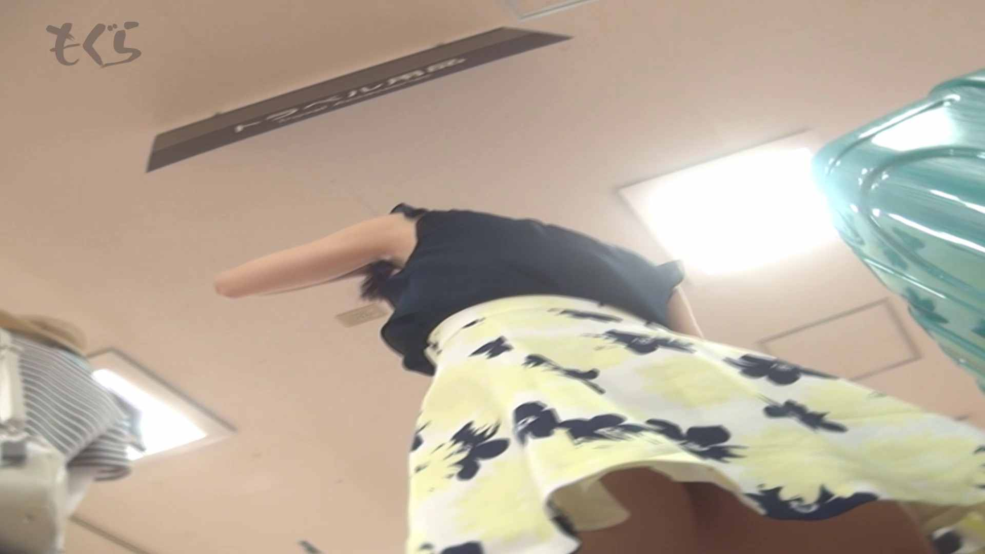 隣からNo14 夏感漂うひらひらスカート!! 丸見え | 高画質動画  50画像 16