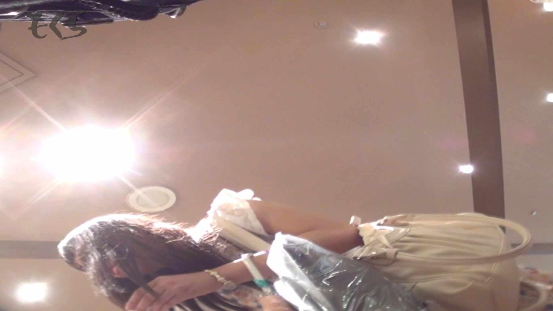隣からNo25 美女のグイッと食込み!! 丸見え 性交動画流出 45画像 7