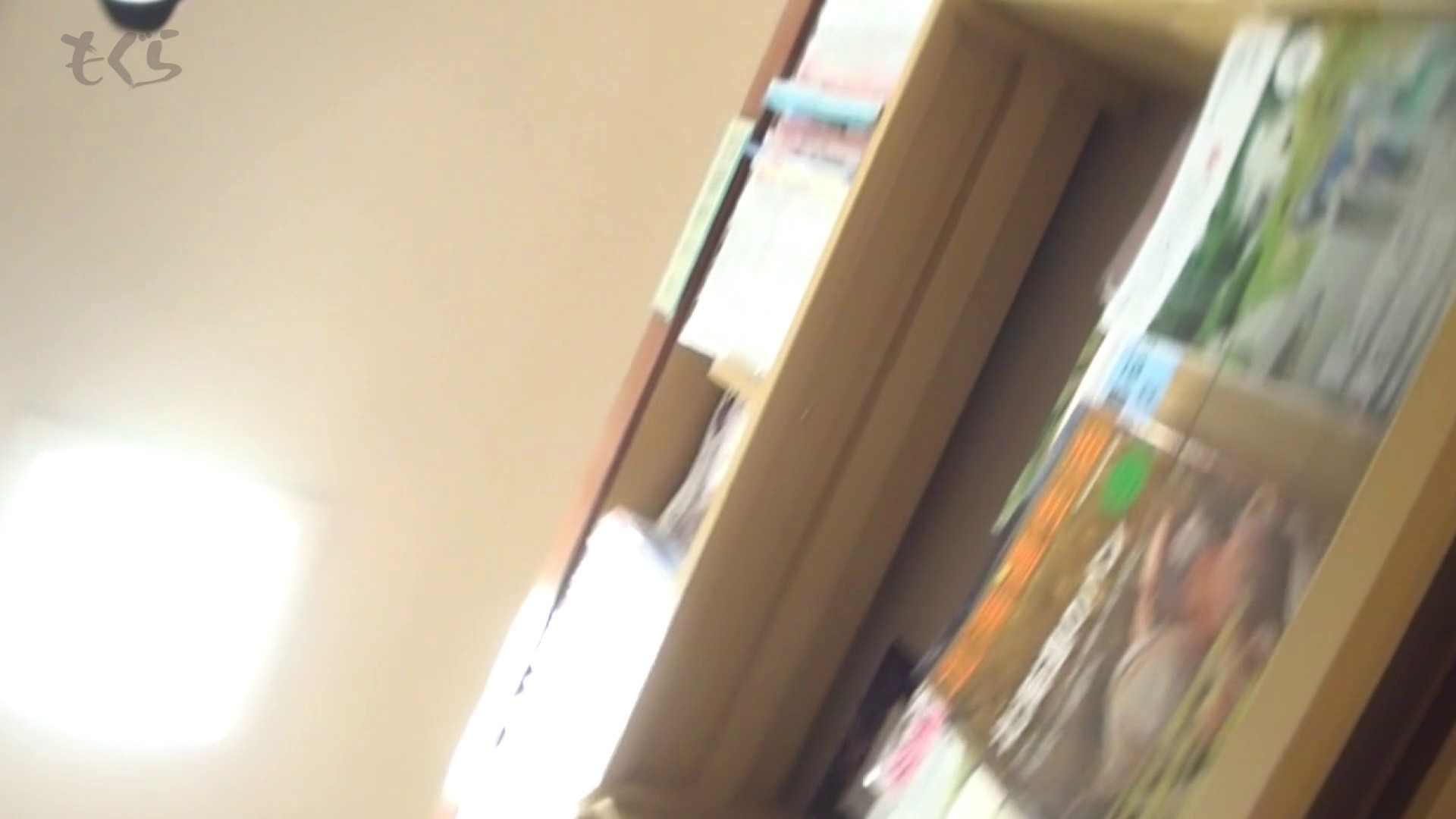 隣から【期間限定品】No.14 黒髪のJDを粘着撮り!! 高画質動画 戯れ無修正画像 89画像 22