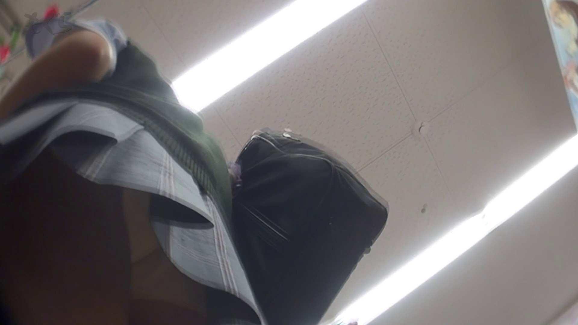 隣から【期間限定品】No.14 黒髪のJDを粘着撮り!! 高画質動画 戯れ無修正画像 89画像 34