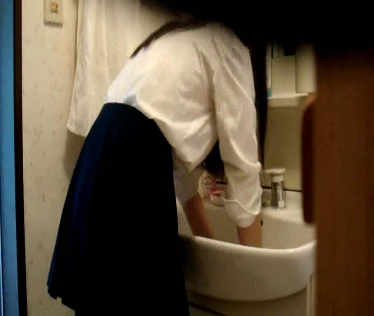 vol.5 まどかが帰宅後の洗顔後にブラを洗ってます。 いじくり | ギャルズ  21画像 5