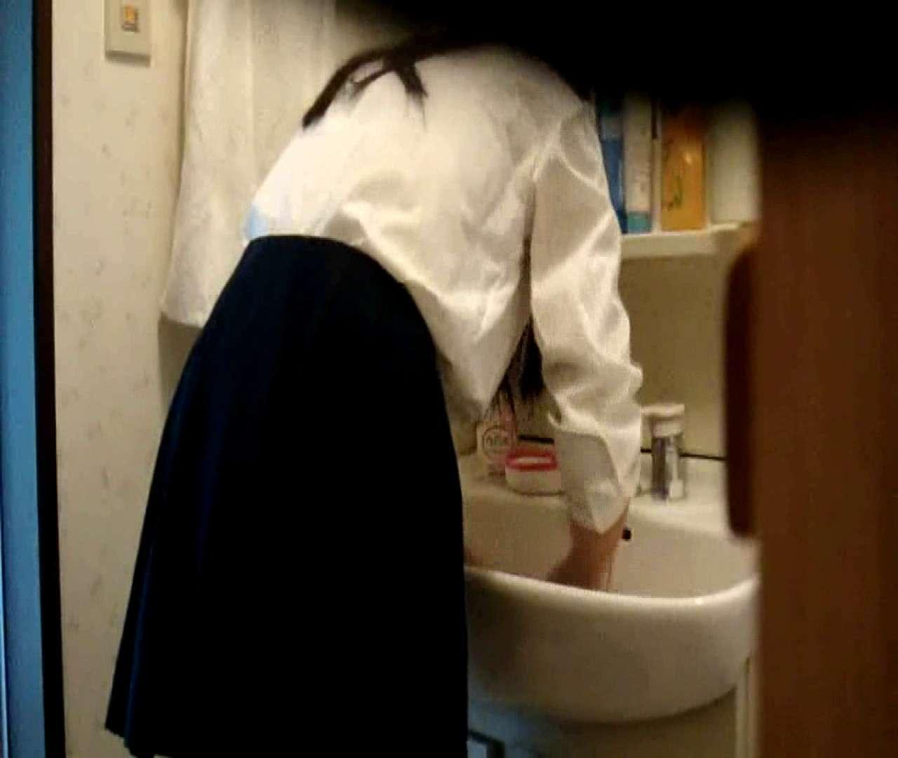 vol.5 まどかが帰宅後の洗顔後にブラを洗ってます。 いじくり | ギャルズ  21画像 21