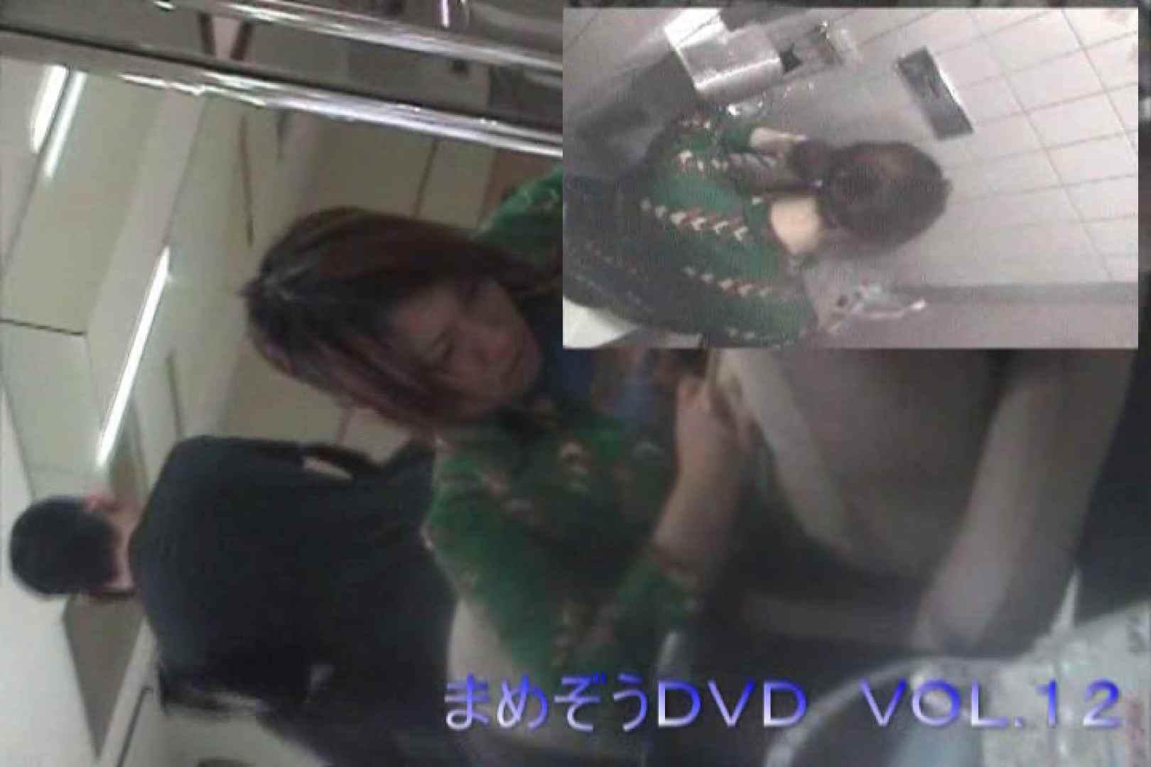 まめぞうDVD完全版VOL.12 ギャルズ | 洗面所シーン  83画像 23