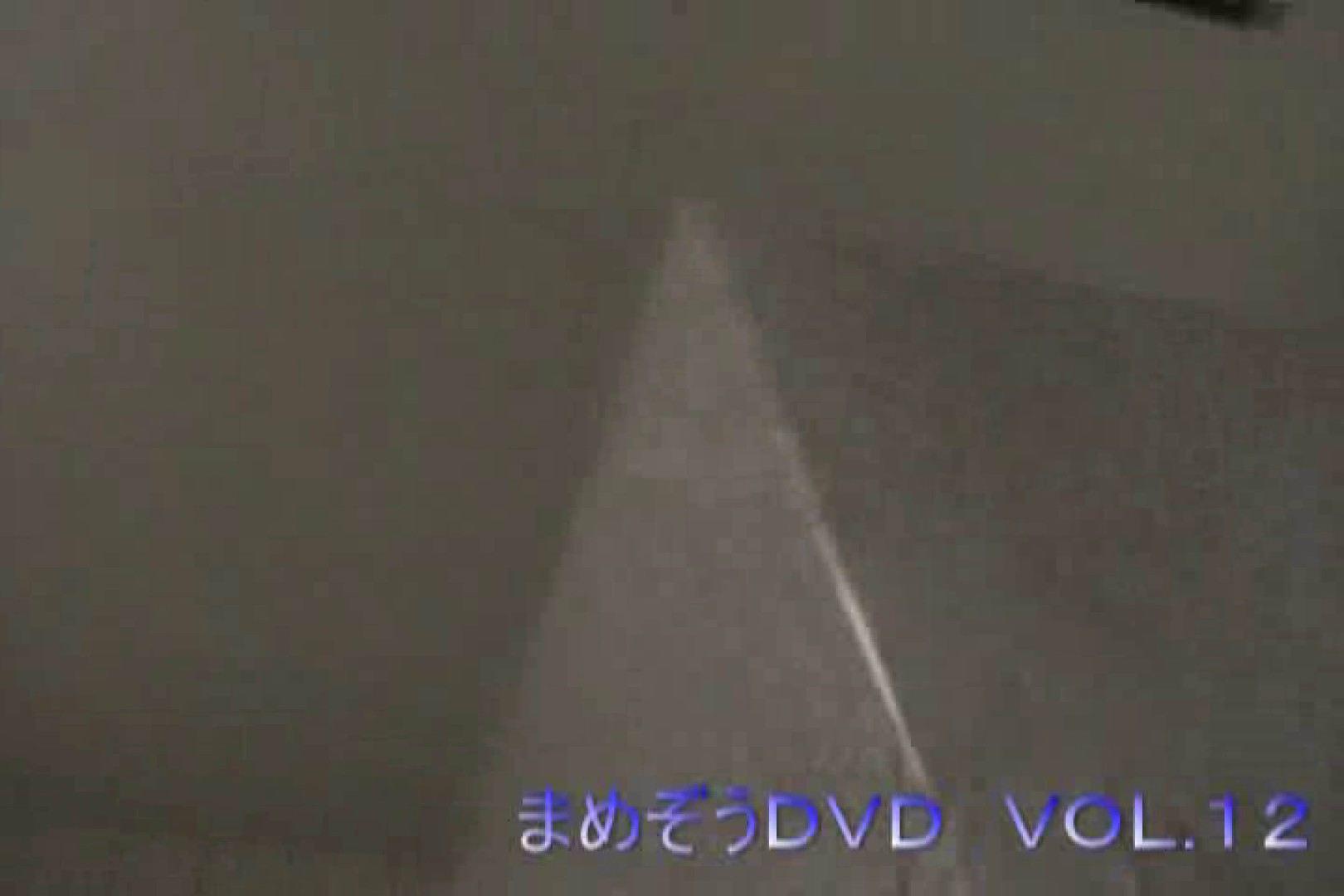 まめぞうDVD完全版VOL.12 ギャルズ | 洗面所シーン  83画像 27