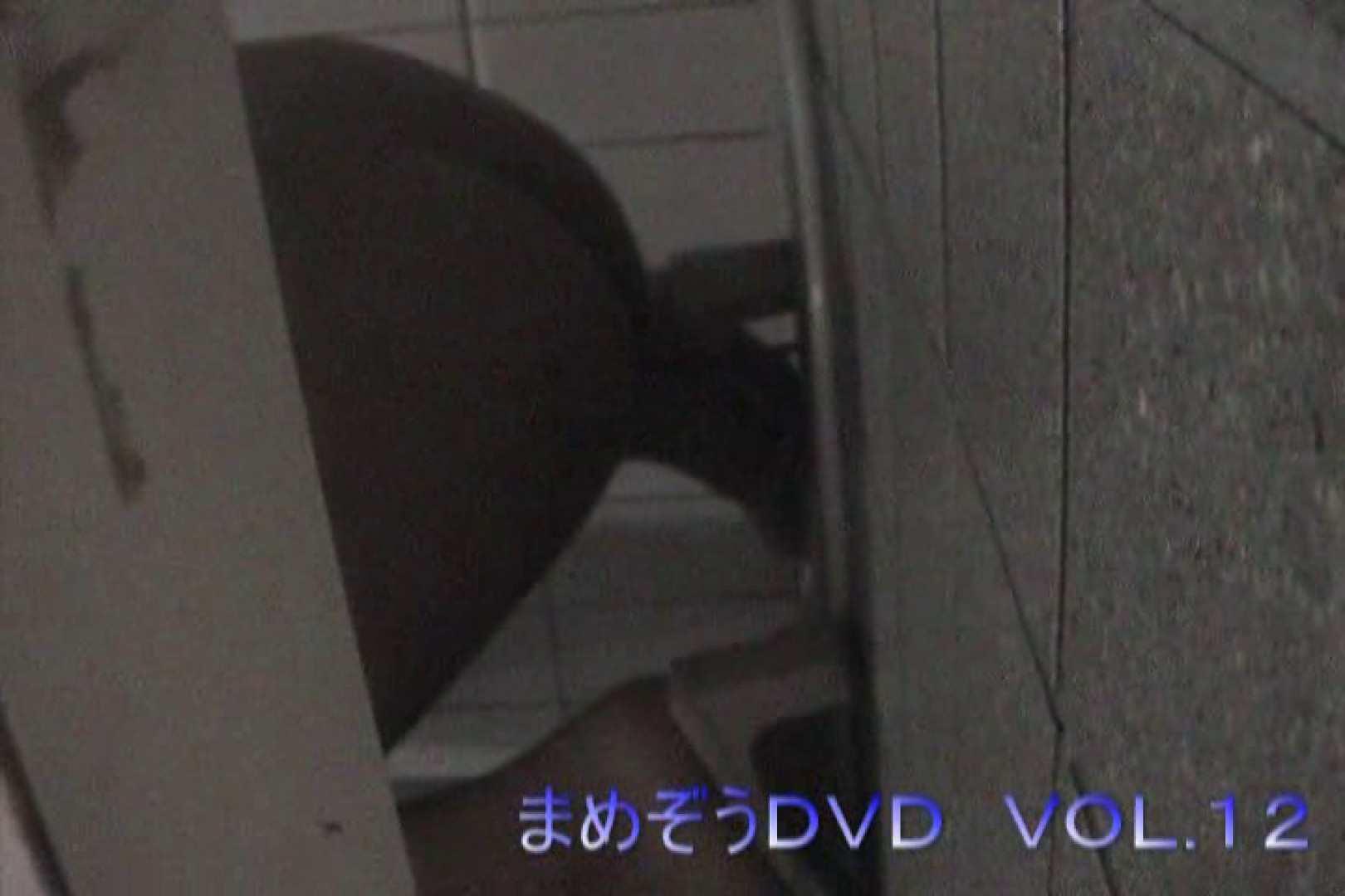 まめぞうDVD完全版VOL.12 ギャルズ | 洗面所シーン  83画像 53