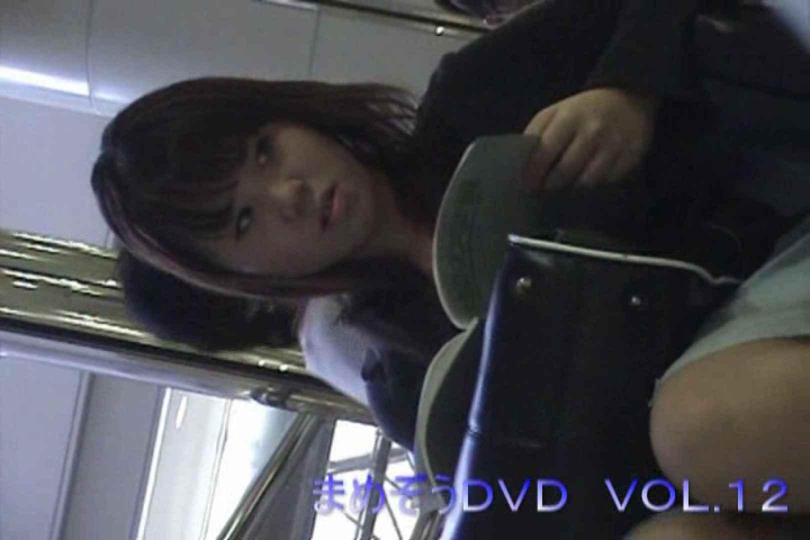 まめぞうDVD完全版VOL.12 ギャルズ | 洗面所シーン  83画像 57