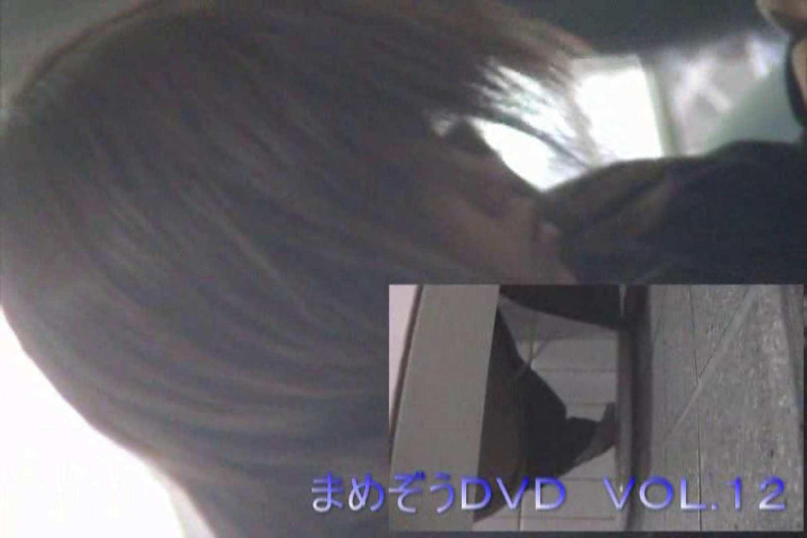 まめぞうDVD完全版VOL.12 ギャルズ | 洗面所シーン  83画像 83
