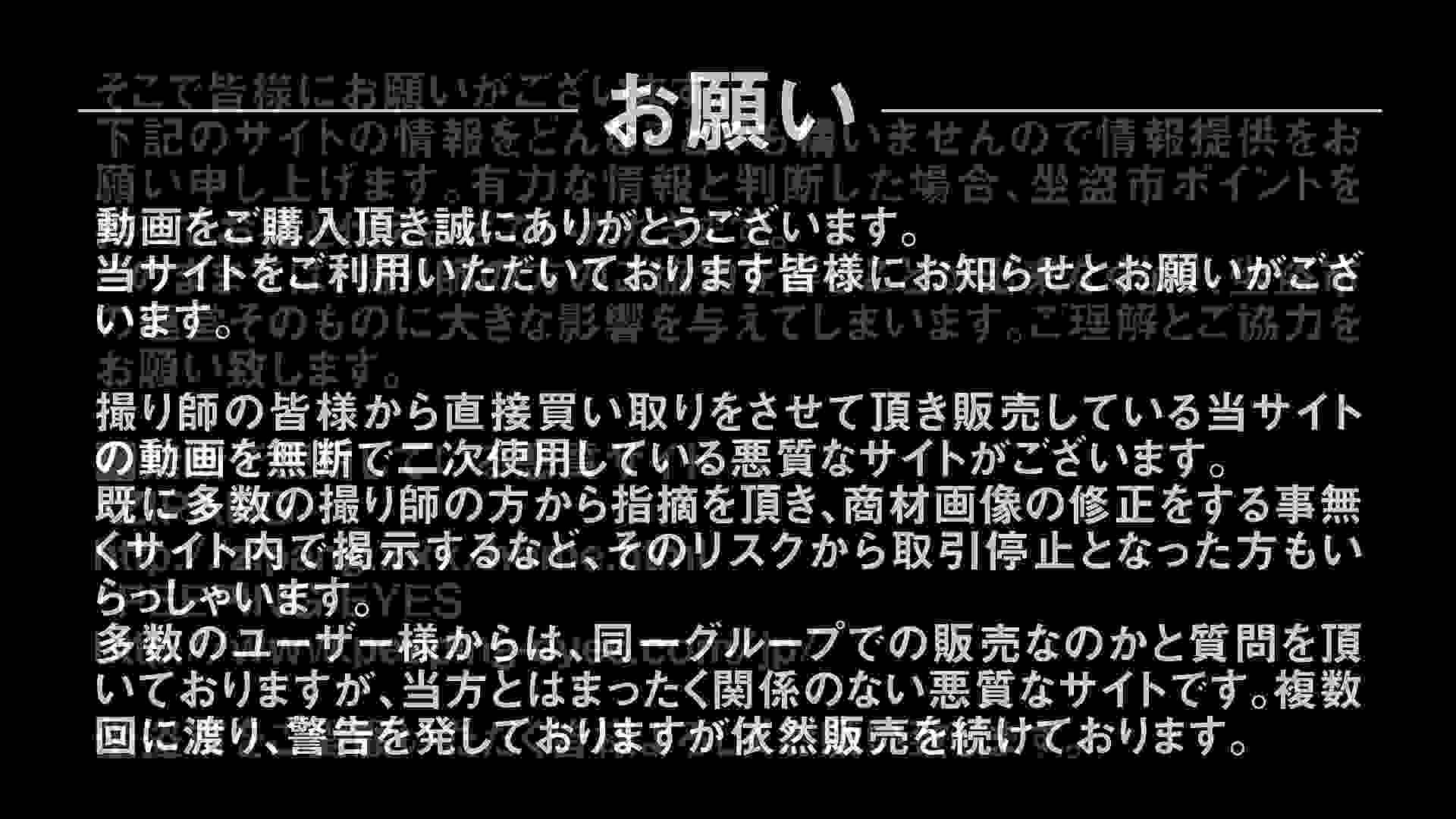 Vol.66 血縁関係三人の裸体鑑賞 タオルが憎い 美乳  22画像 7