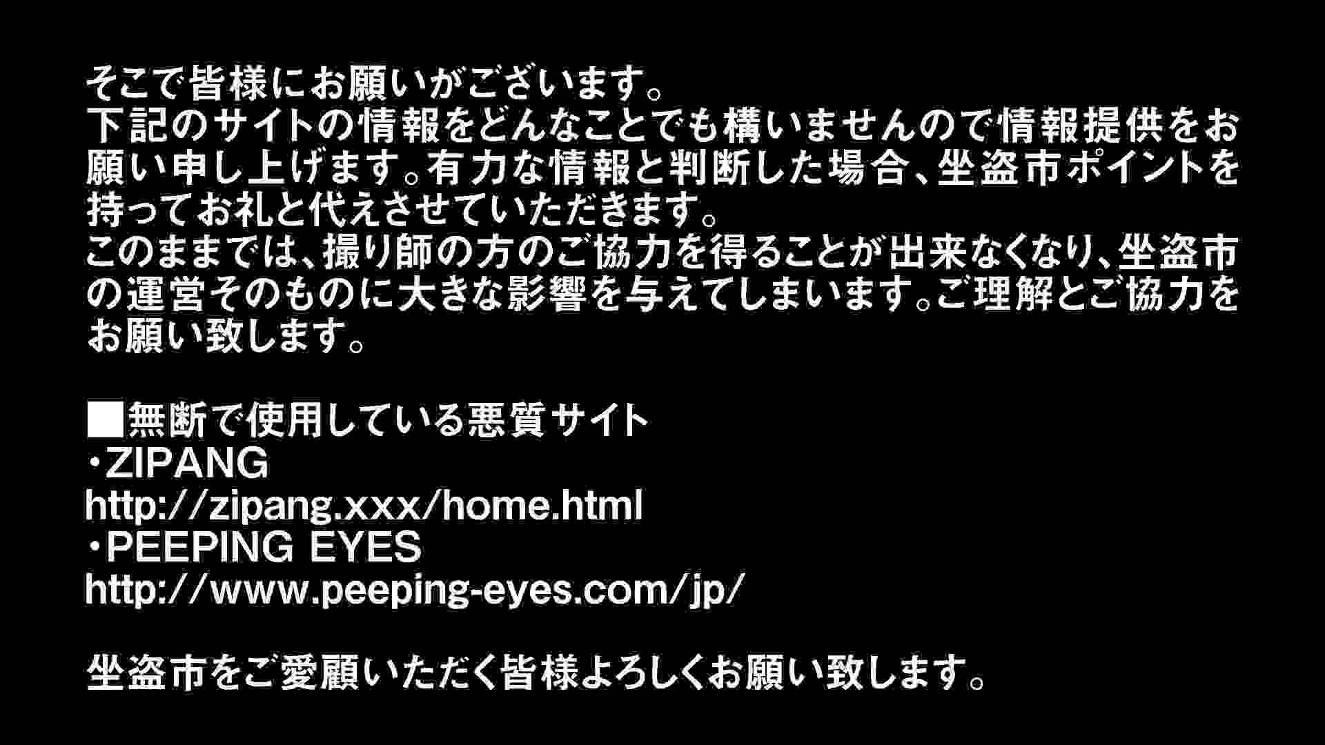 Vol.66 血縁関係三人の裸体鑑賞 タオルが憎い ○族 スケベ動画紹介 22画像 13
